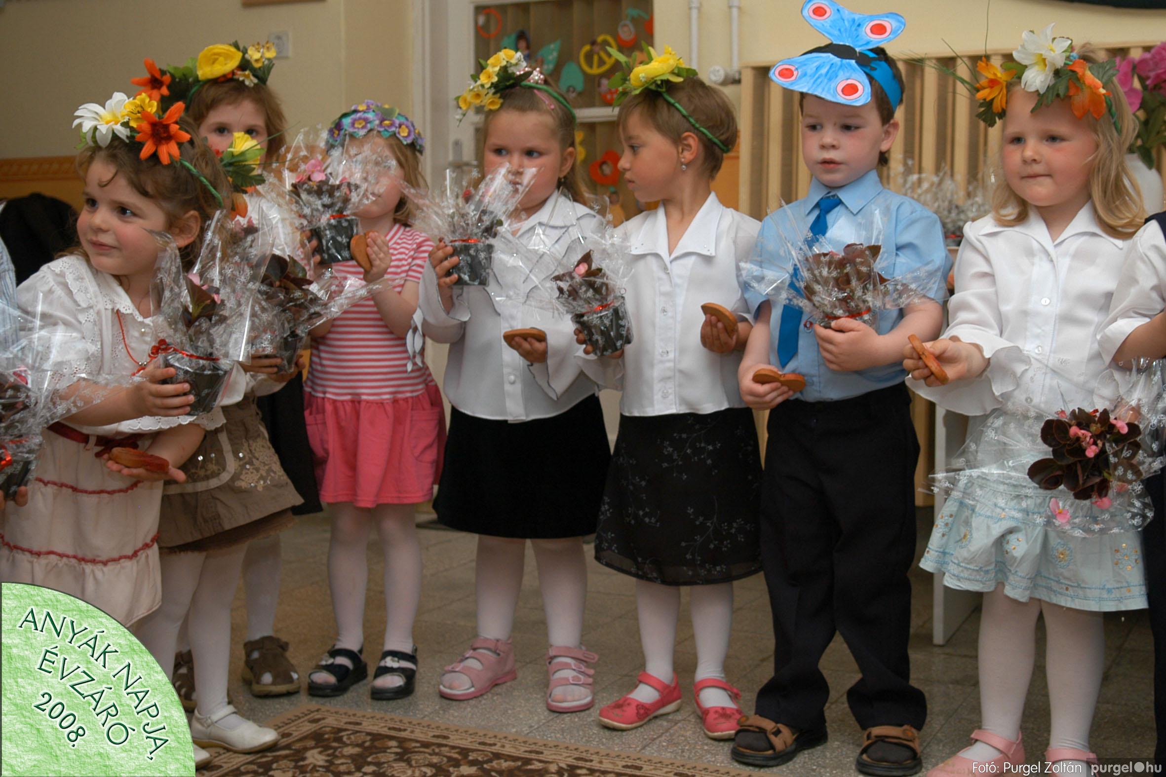 2008.05.15. 032 Kurca-parti Óvoda évzáró 2008. - Napsugár csoport - Fotó:PURGEL ZOLTÁN© 432.jpg