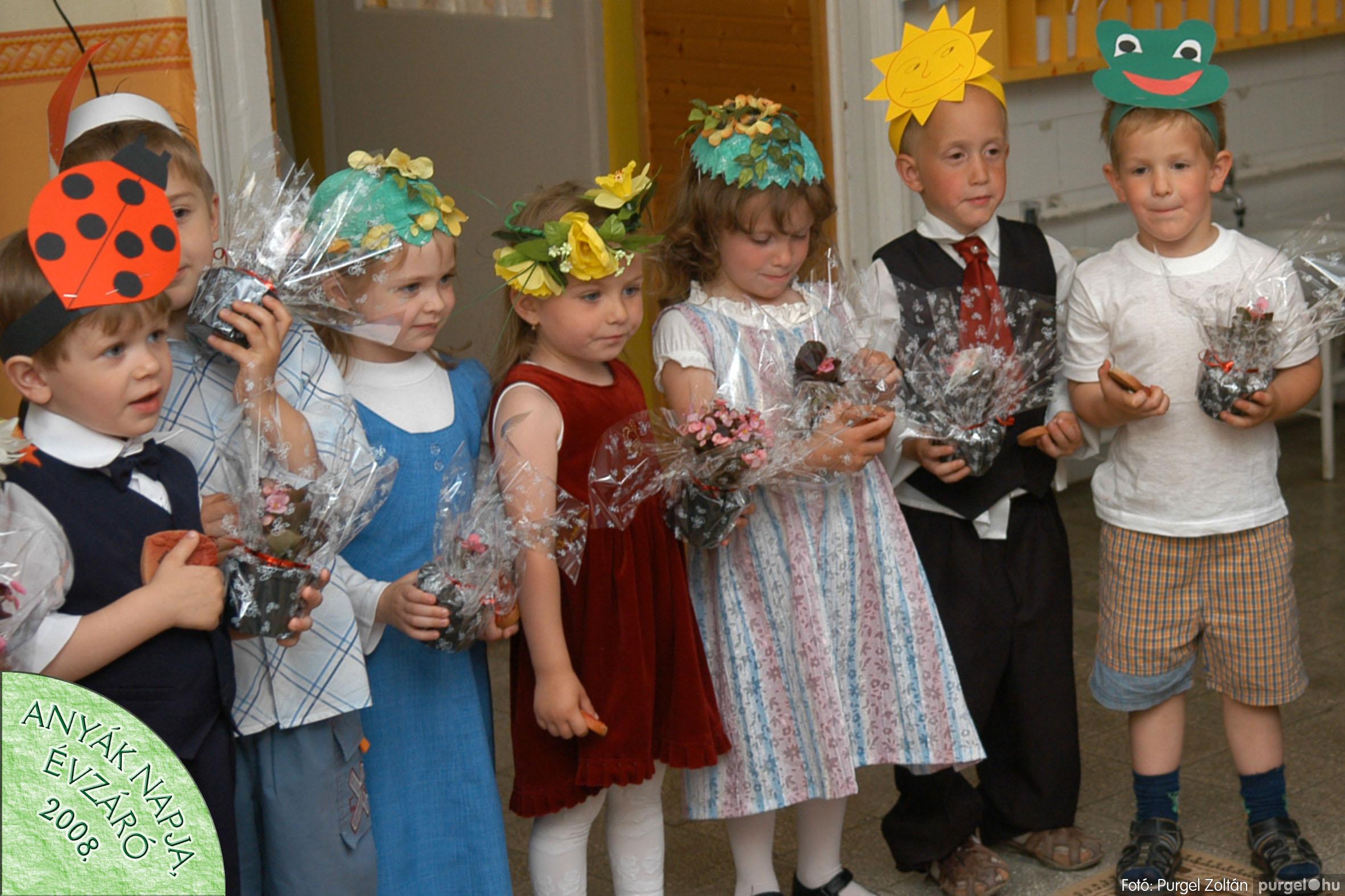 2008.05.15. 035 Kurca-parti Óvoda évzáró 2008. - Napsugár csoport - Fotó:PURGEL ZOLTÁN© 435.jpg