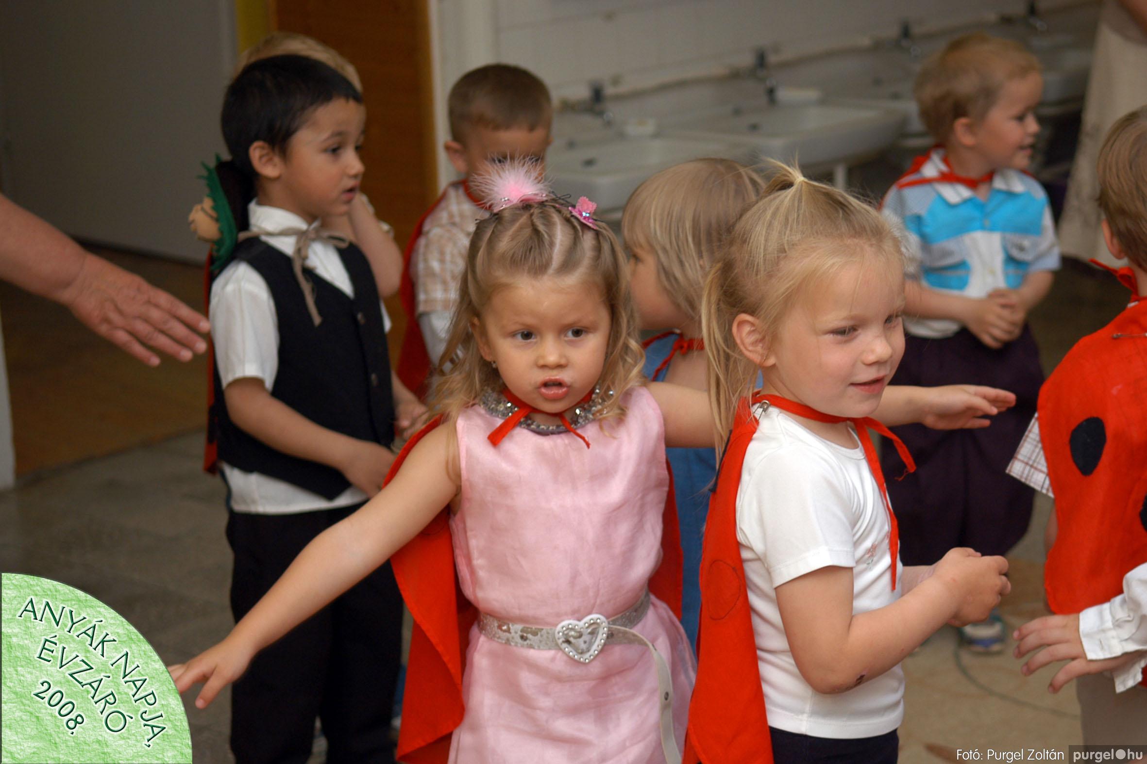 2008.05.16. 039 Kurca-parti Óvoda évzáró 2008. - Nyitnikék csoport - Fotó:PURGEL ZOLTÁN© 503.jpg