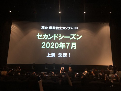 Stage play Gundam 00 confirmed second season