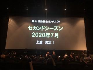 Stage play Gundam 00 confirmed second season