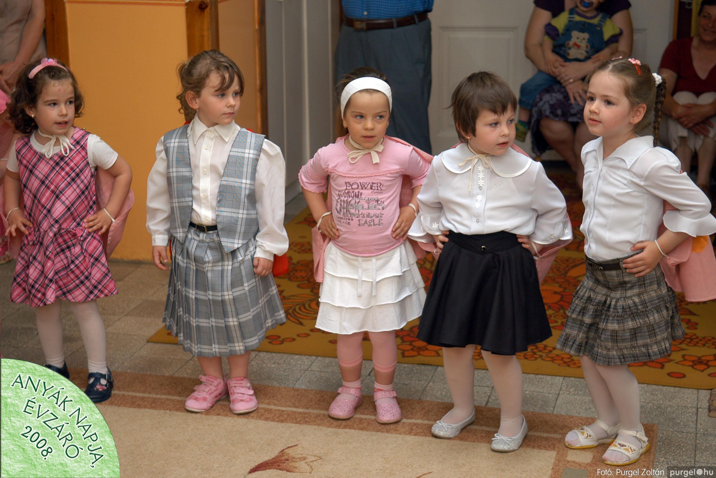 2008.05.16. 061 Kurca-parti Óvoda évzáró 2008. - Nyitnikék csoport - Fotó:PURGEL ZOLTÁN© 525.jpg