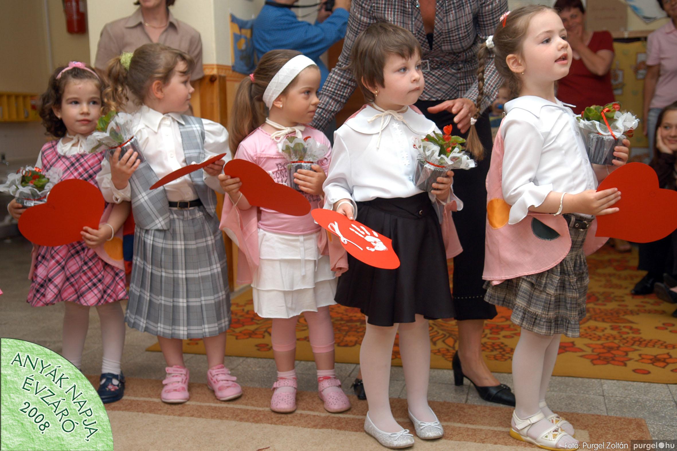 2008.05.16. 067 Kurca-parti Óvoda évzáró 2008. - Nyitnikék csoport - Fotó:PURGEL ZOLTÁN© 531.jpg
