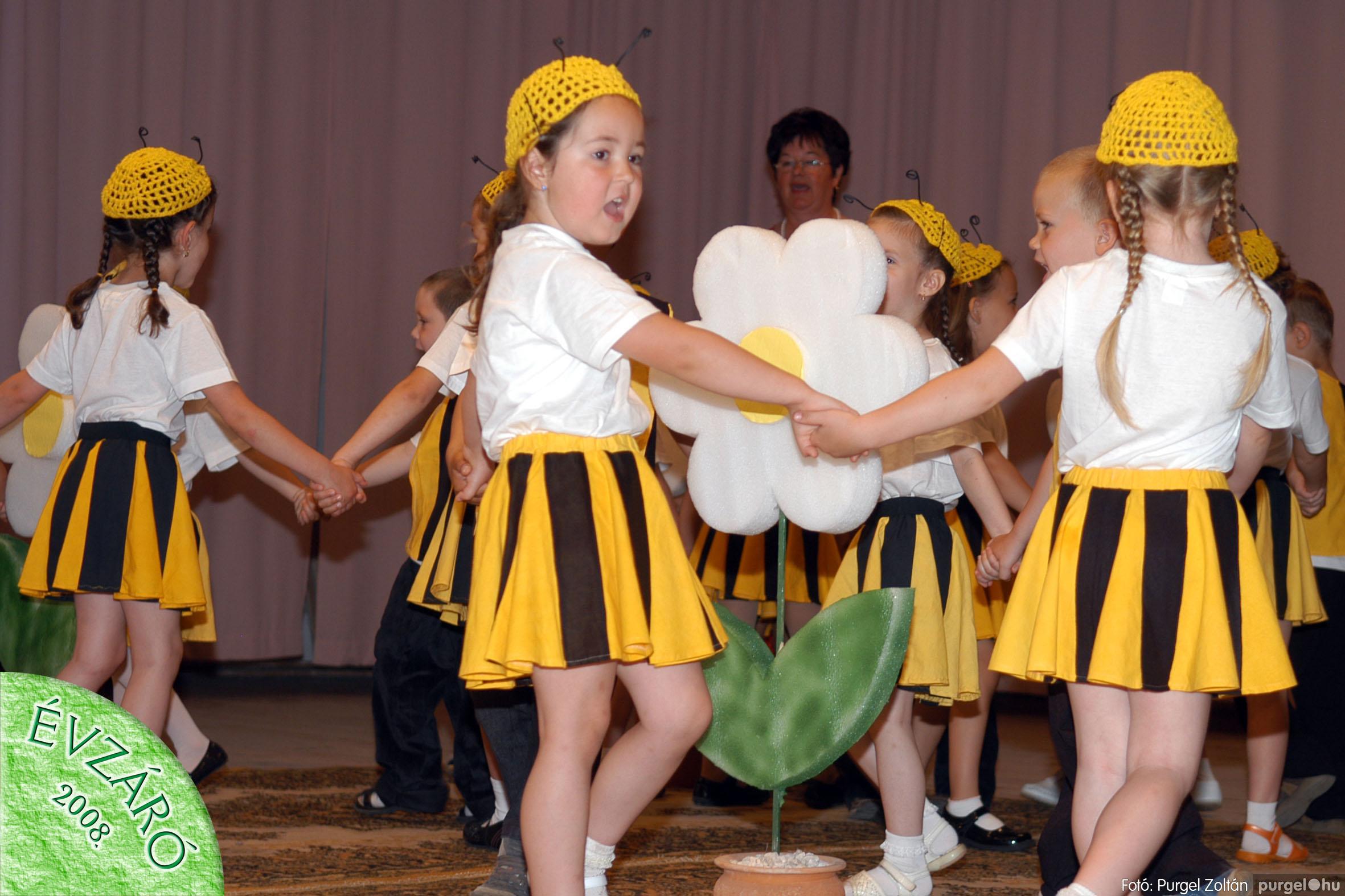 2008.05.31. 077 Kurca-parti Óvoda évzáró 2008. - Eszterlánc csoport - Fotó:PURGEL ZOLTÁN© 105.jpg
