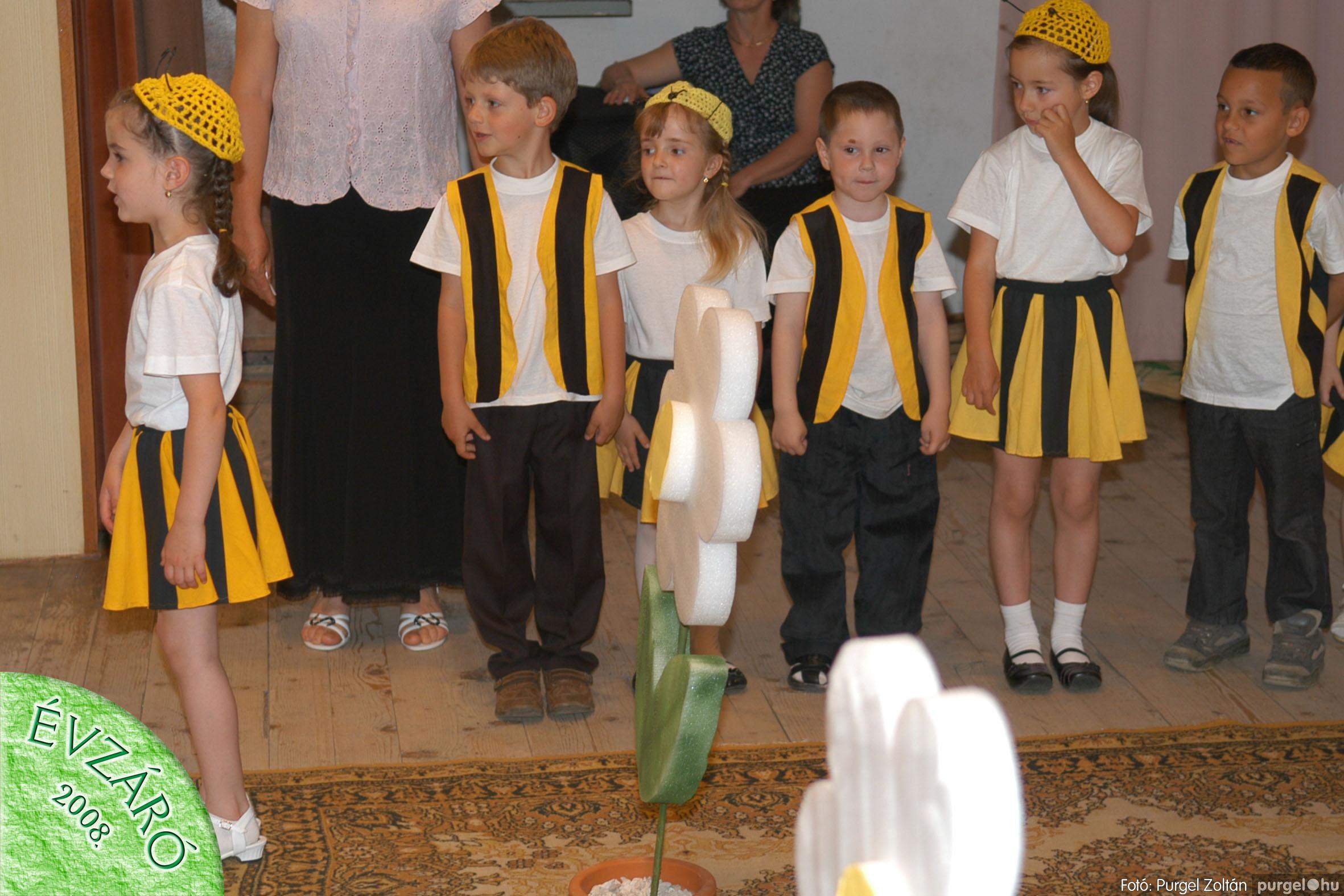 2008.05.31. 089 Kurca-parti Óvoda évzáró 2008. - Eszterlánc csoport - Fotó:PURGEL ZOLTÁN© 117.jpg