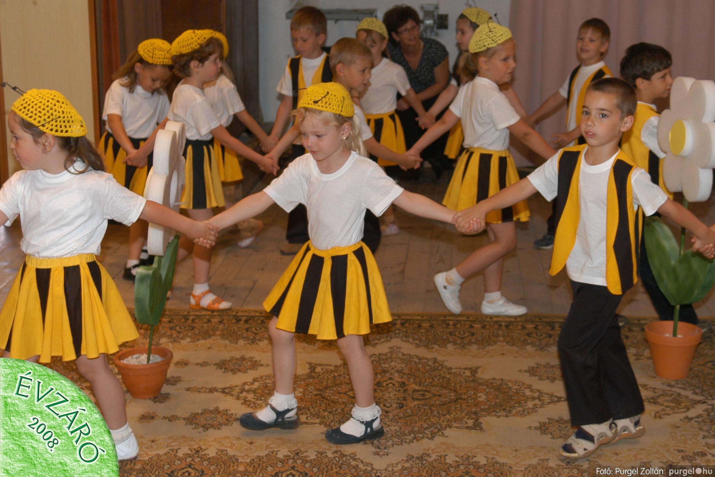 2008.05.31. 092 Kurca-parti Óvoda évzáró 2008. - Eszterlánc csoport - Fotó:PURGEL ZOLTÁN© 120.jpg