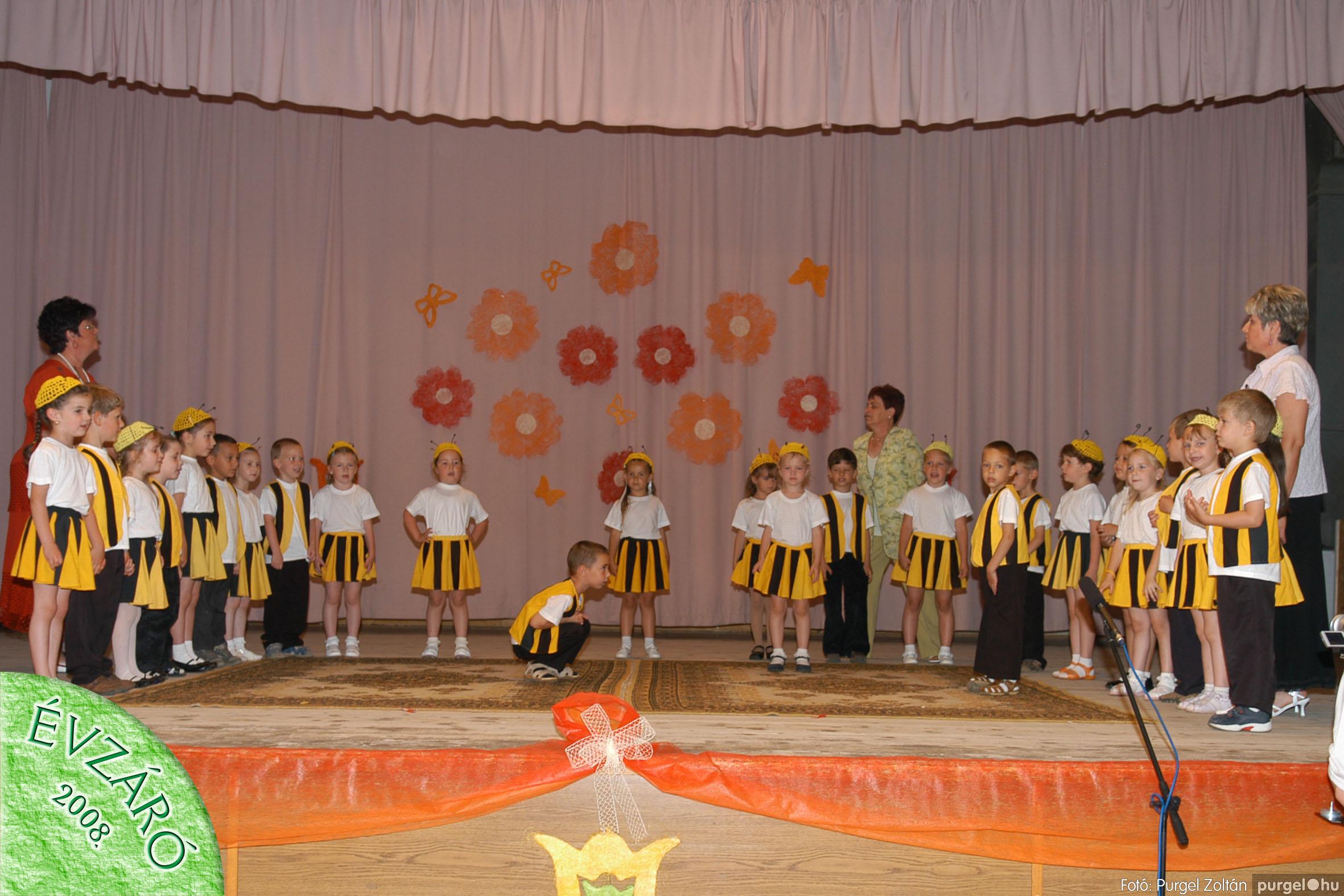 2008.05.31. 097 Kurca-parti Óvoda évzáró 2008. - Eszterlánc csoport - Fotó:PURGEL ZOLTÁN© 125.jpg