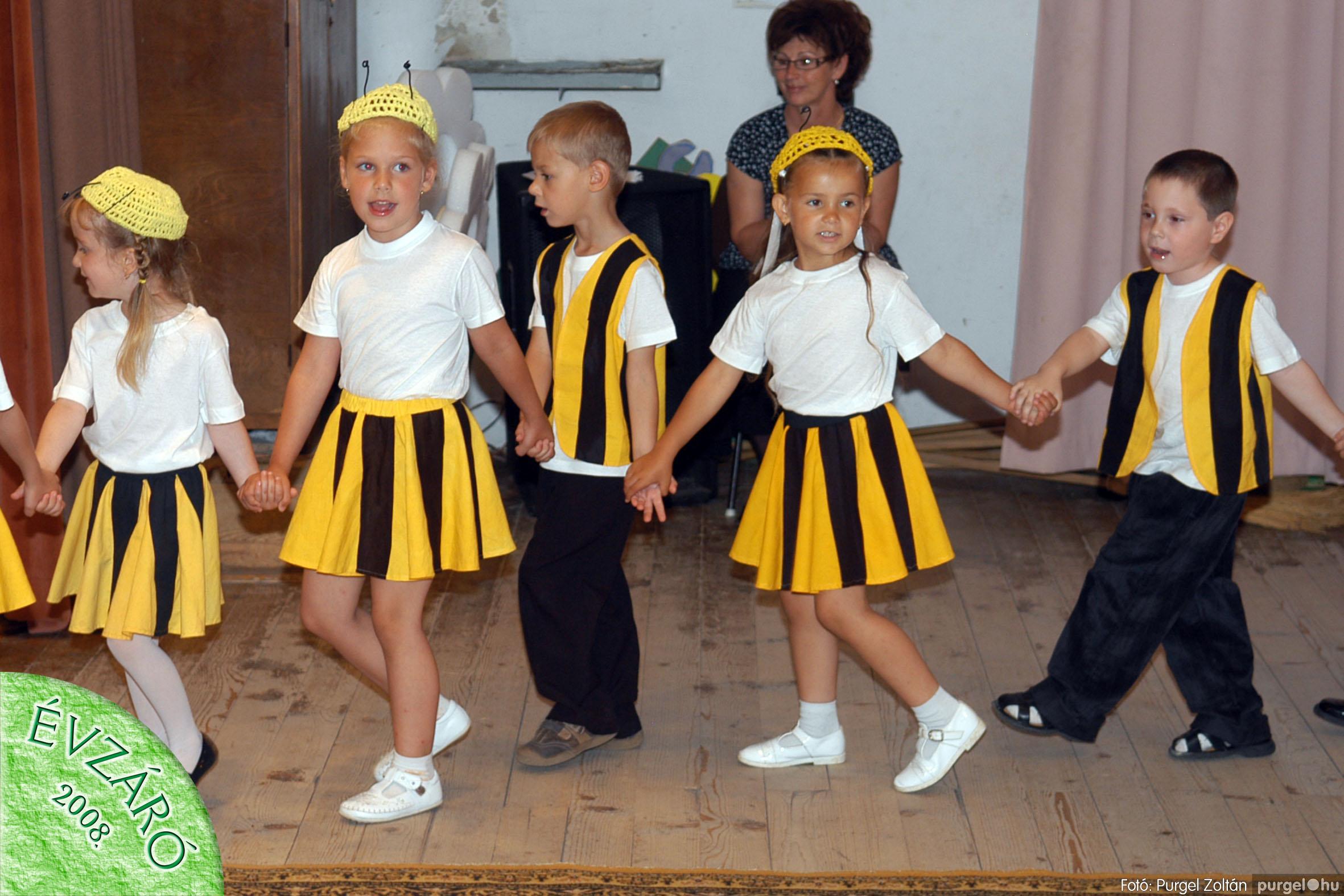 2008.05.31. 108 Kurca-parti Óvoda évzáró 2008. - Eszterlánc csoport - Fotó:PURGEL ZOLTÁN© 136.jpg