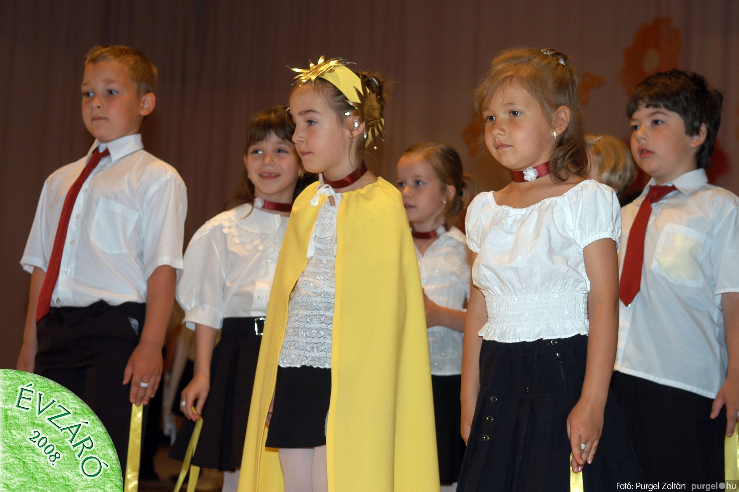 2008.05.31. 124 Kurca-parti Óvoda évzáró 2008. - Ficánka csoport - Fotó:PURGEL ZOLTÁN© 216.jpg