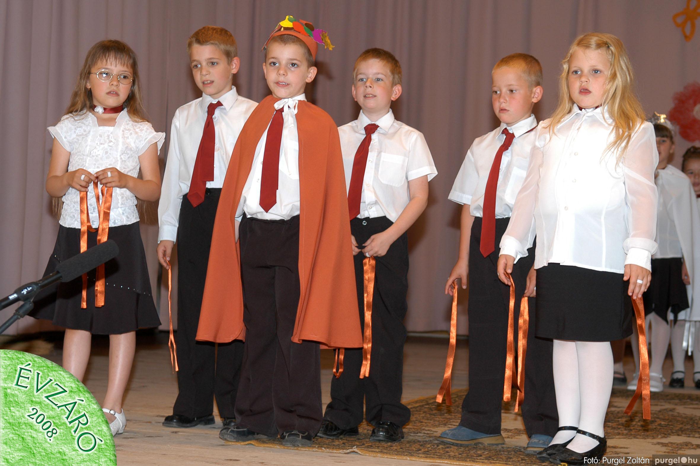2008.05.31. 125 Kurca-parti Óvoda évzáró 2008. - Ficánka csoport - Fotó:PURGEL ZOLTÁN© 217.jpg
