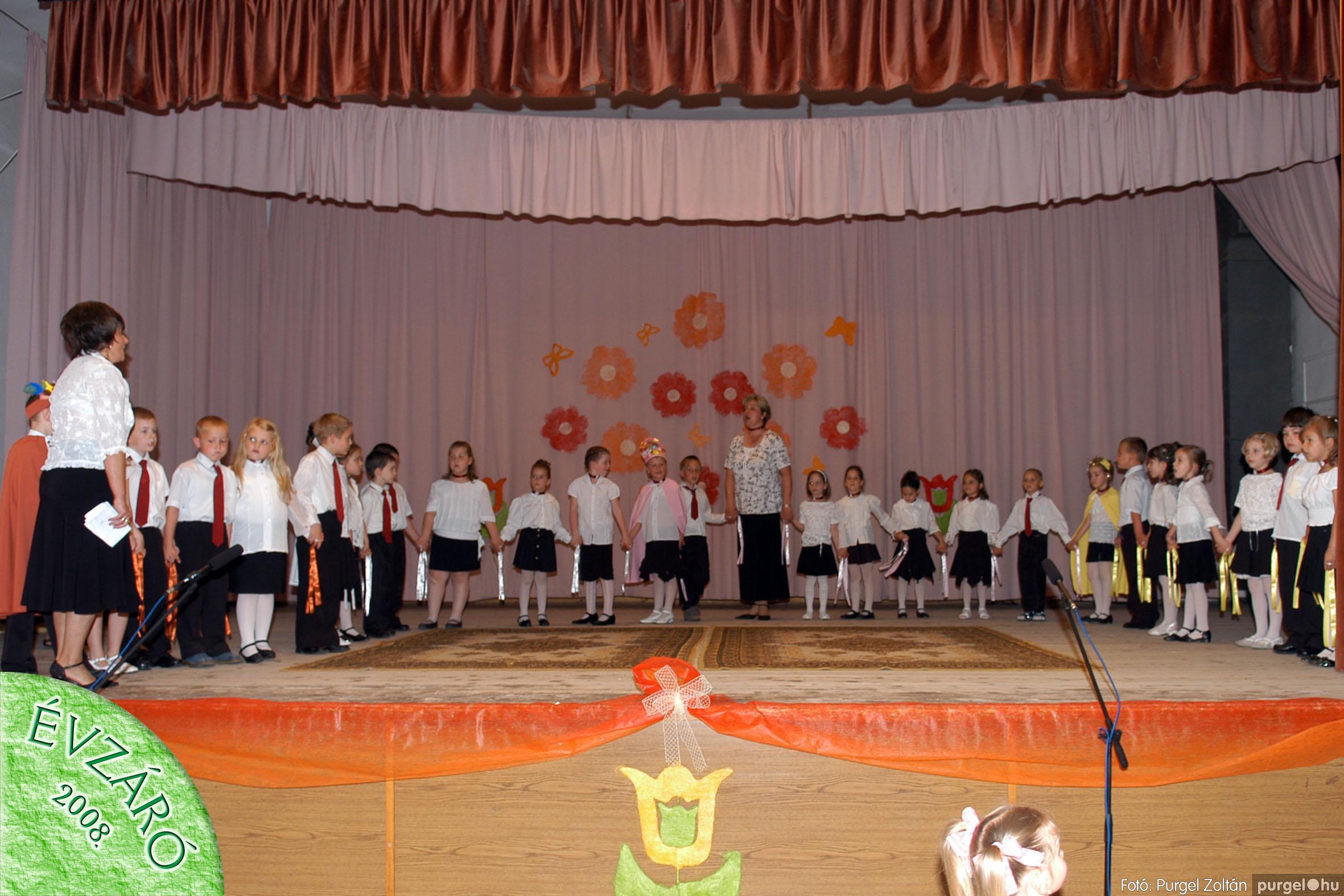 2008.05.31. 135 Kurca-parti Óvoda évzáró 2008. - Ficánka csoport - Fotó:PURGEL ZOLTÁN© 227.jpg