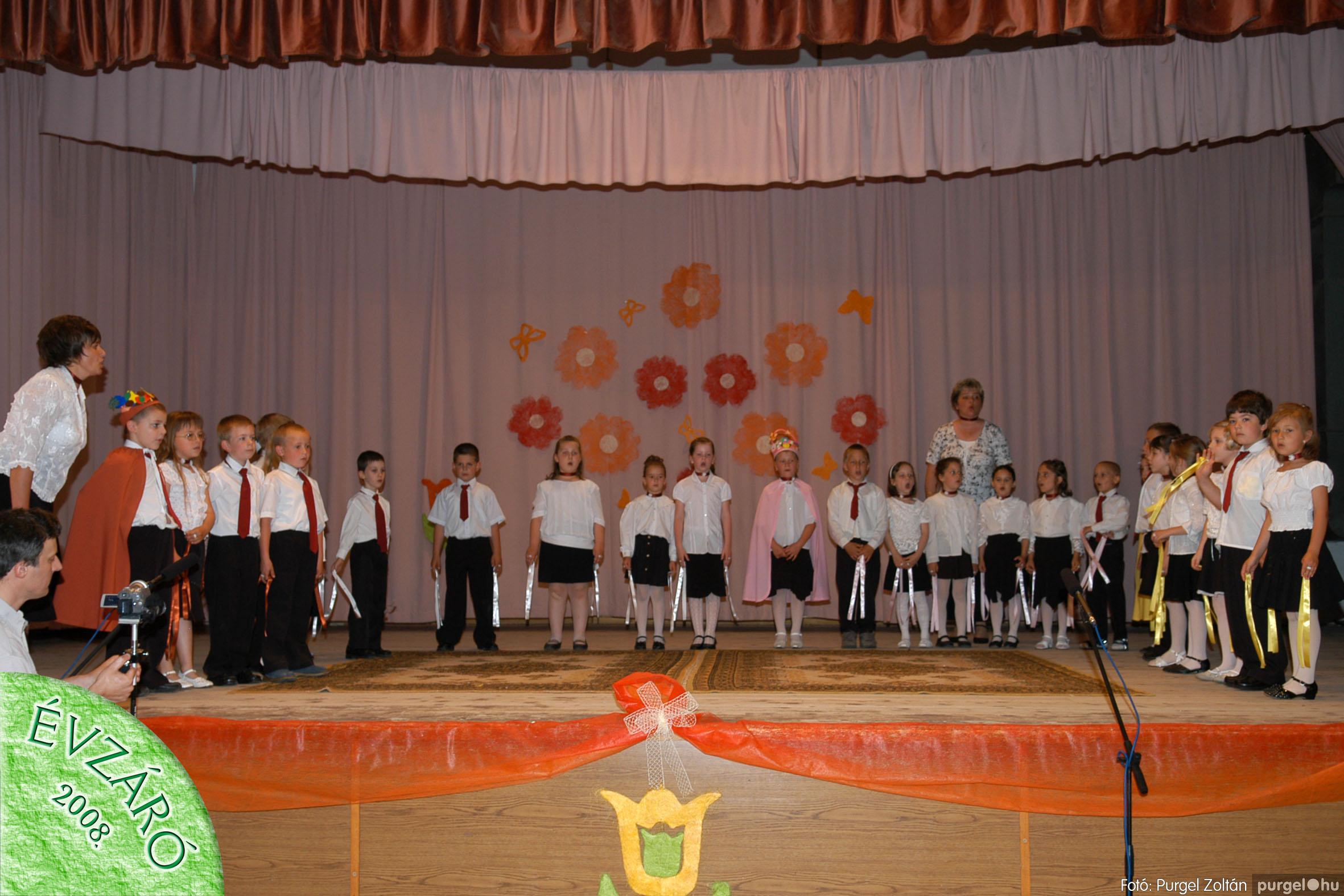 2008.05.31. 139 Kurca-parti Óvoda évzáró 2008. - Ficánka csoport - Fotó:PURGEL ZOLTÁN© 231.jpg