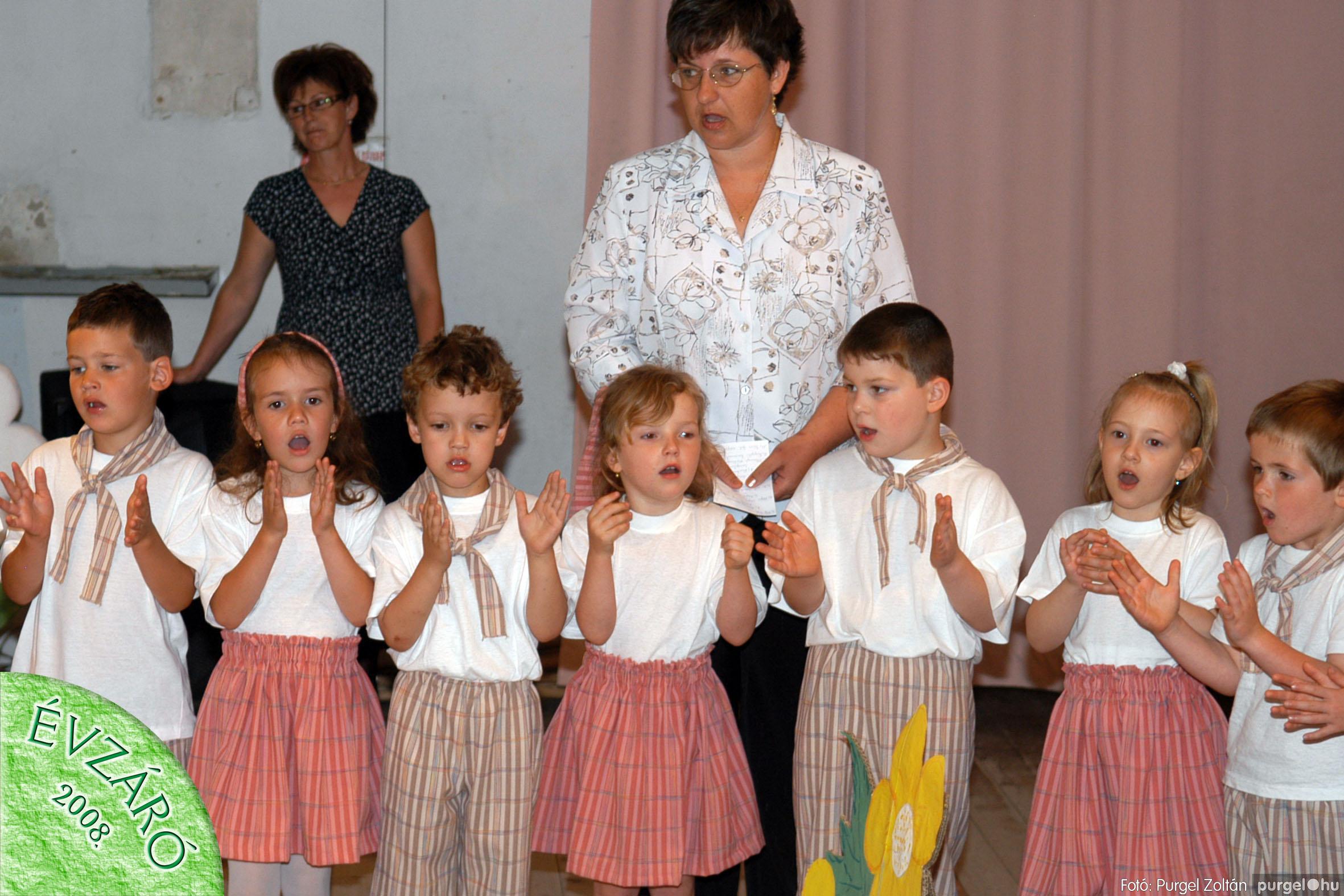 2008.05.31. 190 Kurca-parti Óvoda évzáró 2008. - Szivárvány csoport - Fotó:PURGEL ZOLTÁN© 610.jpg