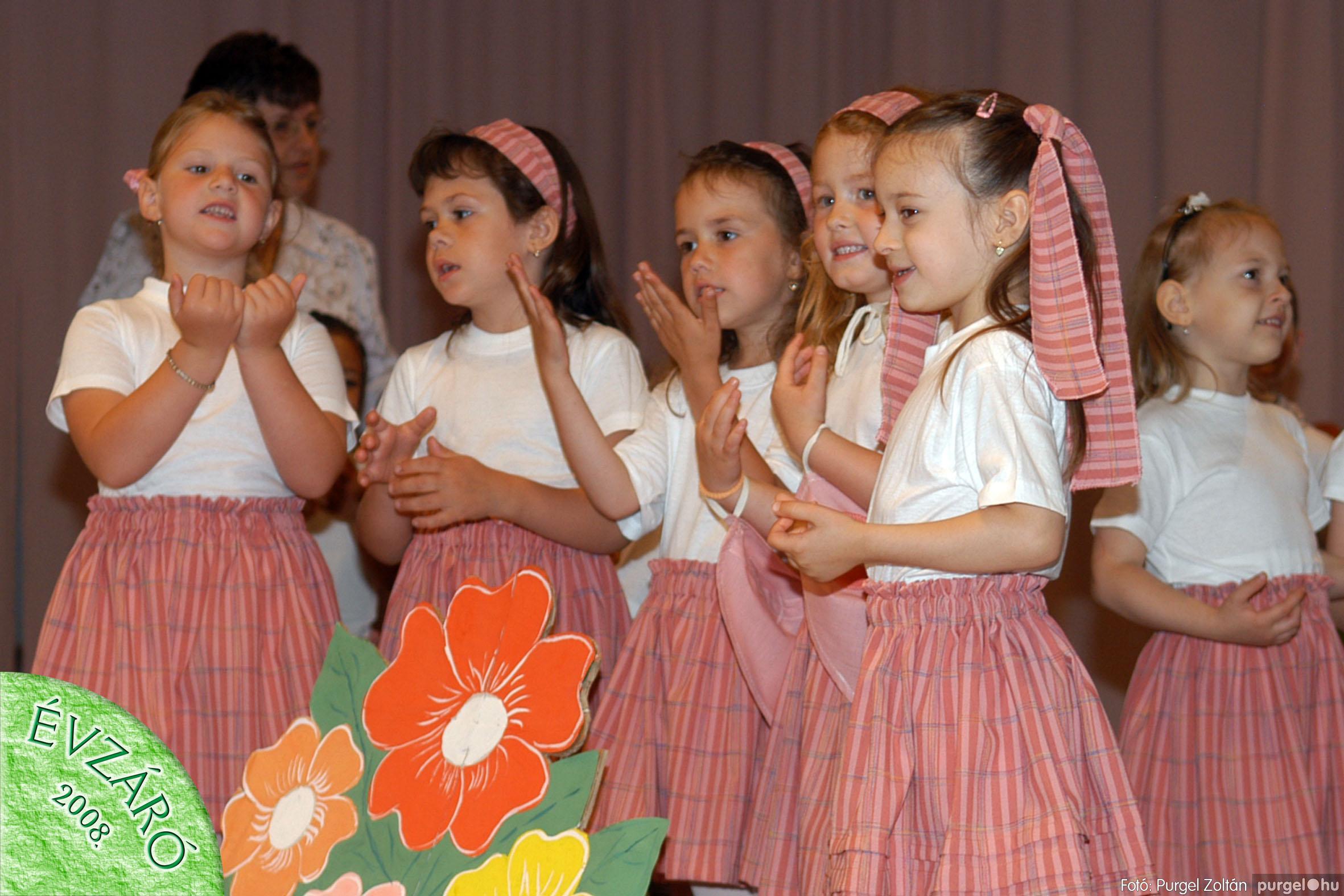 2008.05.31. 195 Kurca-parti Óvoda évzáró 2008. - Szivárvány csoport - Fotó:PURGEL ZOLTÁN© 615.jpg