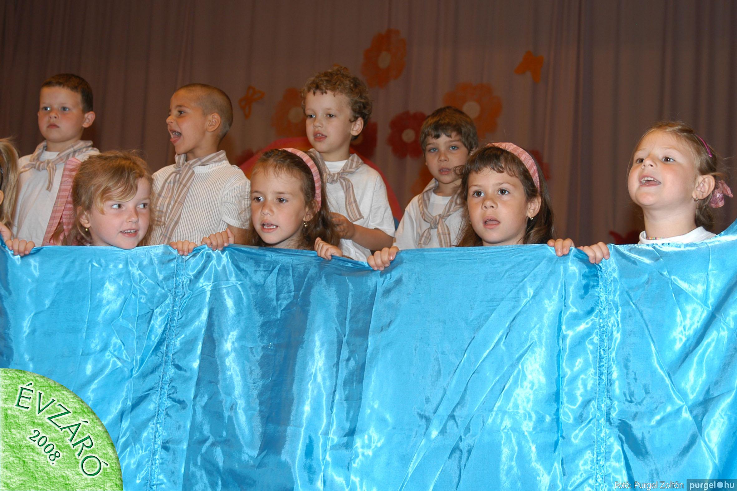 2008.05.31. 206 Kurca-parti Óvoda évzáró 2008. - Szivárvány csoport - Fotó:PURGEL ZOLTÁN© 626.jpg