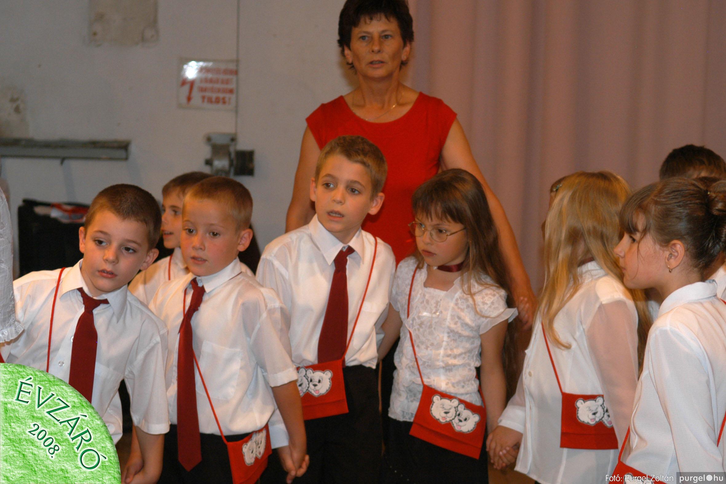 2008.05.31. 220 Kurca-parti Óvoda évzáró 2008. - Ficánka és Menő-Manó csoportok - Fotó:PURGEL ZOLTÁN© 704.jpg