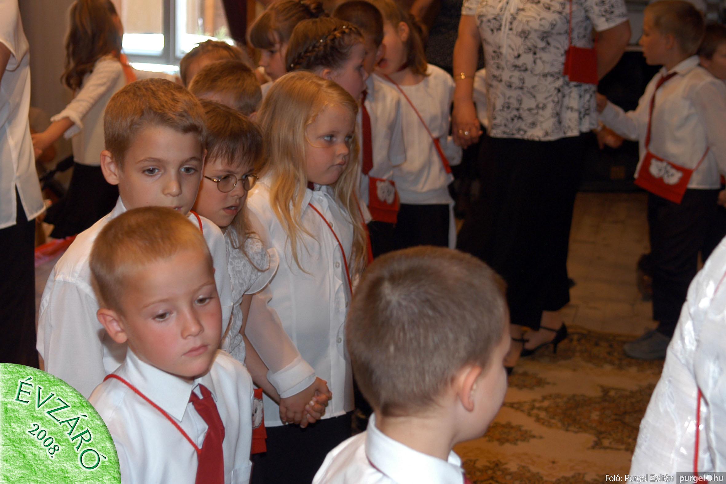 2008.05.31. 222 Kurca-parti Óvoda évzáró 2008. - Ficánka és Menő-Manó csoportok - Fotó:PURGEL ZOLTÁN© 706.jpg