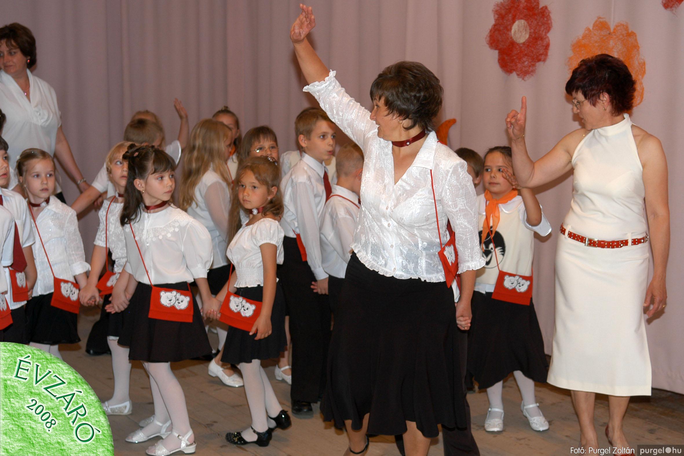 2008.05.31. 230 Kurca-parti Óvoda évzáró 2008. - Ficánka és Menő-Manó csoportok - Fotó:PURGEL ZOLTÁN© 714.jpg
