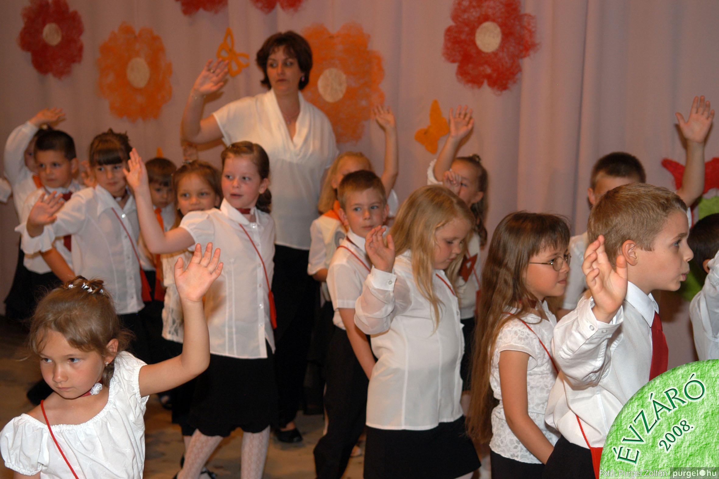2008.05.31. 233 Kurca-parti Óvoda évzáró 2008. - Ficánka és Menő-Manó csoportok - Fotó:PURGEL ZOLTÁN© 717.jpg