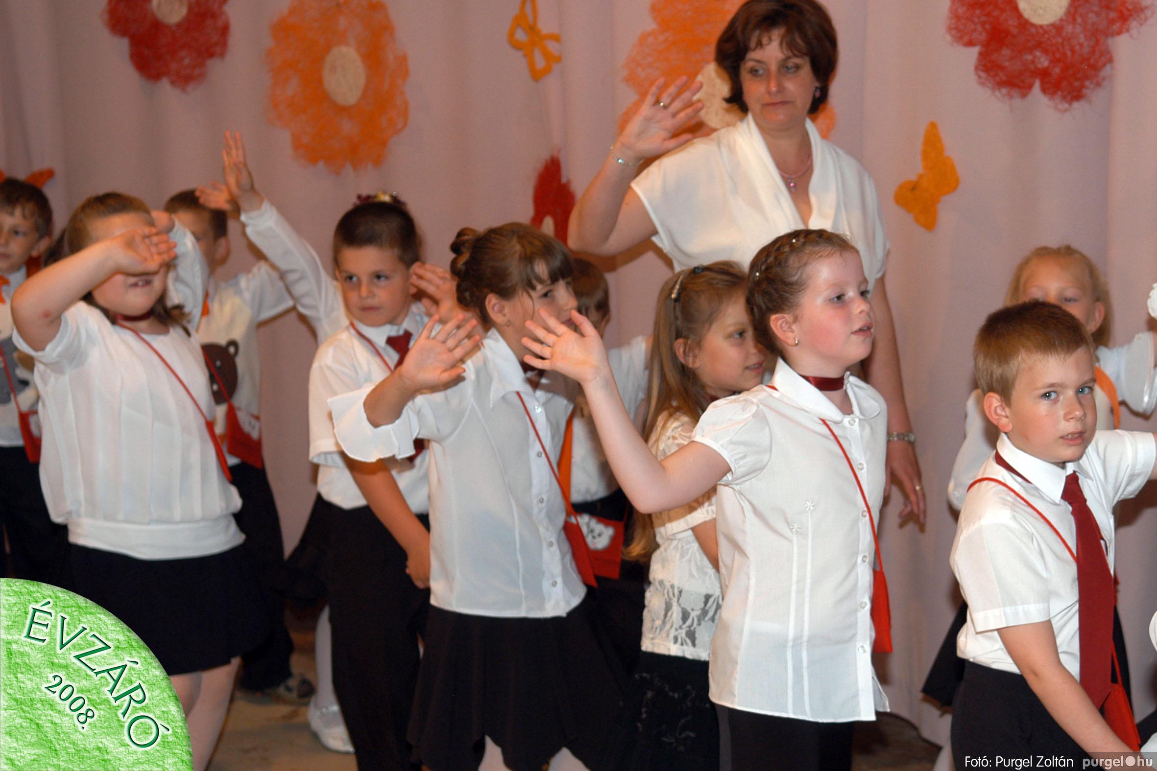 2008.05.31. 234 Kurca-parti Óvoda évzáró 2008. - Ficánka és Menő-Manó csoportok - Fotó:PURGEL ZOLTÁN© 718.jpg
