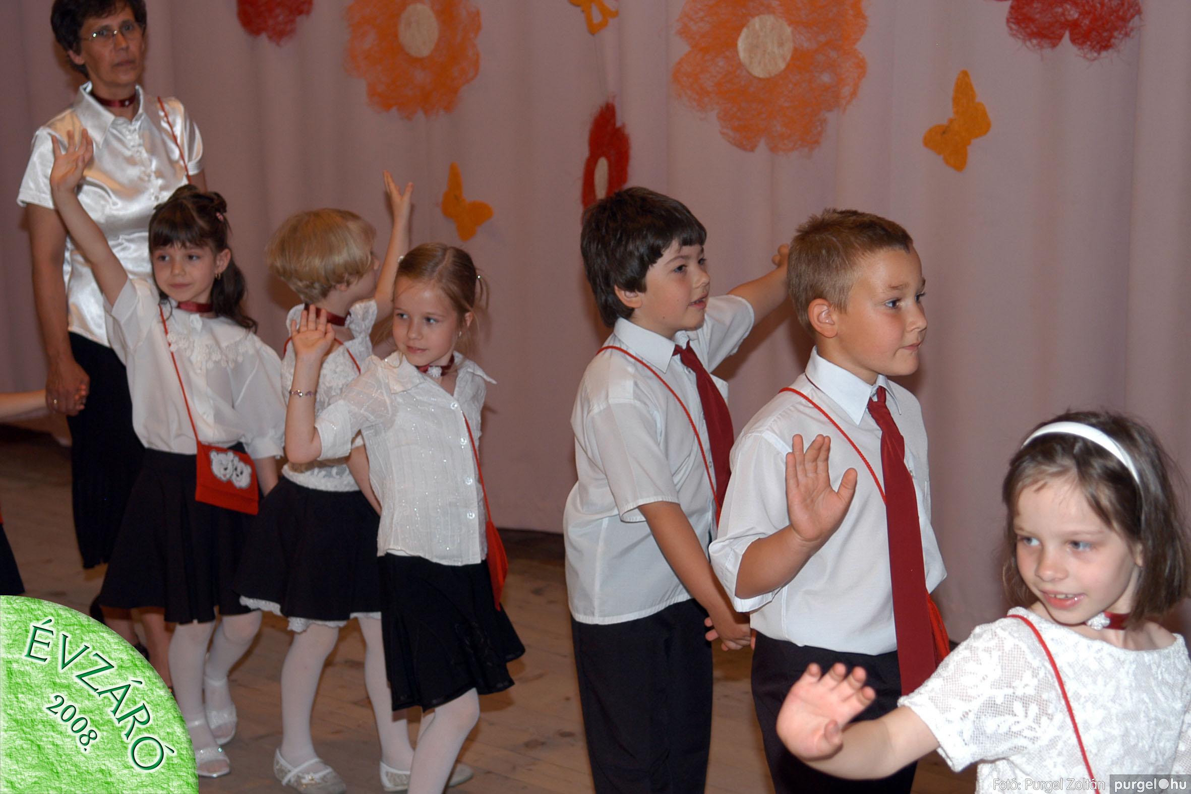 2008.05.31. 241 Kurca-parti Óvoda évzáró 2008. - Ficánka és Menő-Manó csoportok - Fotó:PURGEL ZOLTÁN© 725.jpg