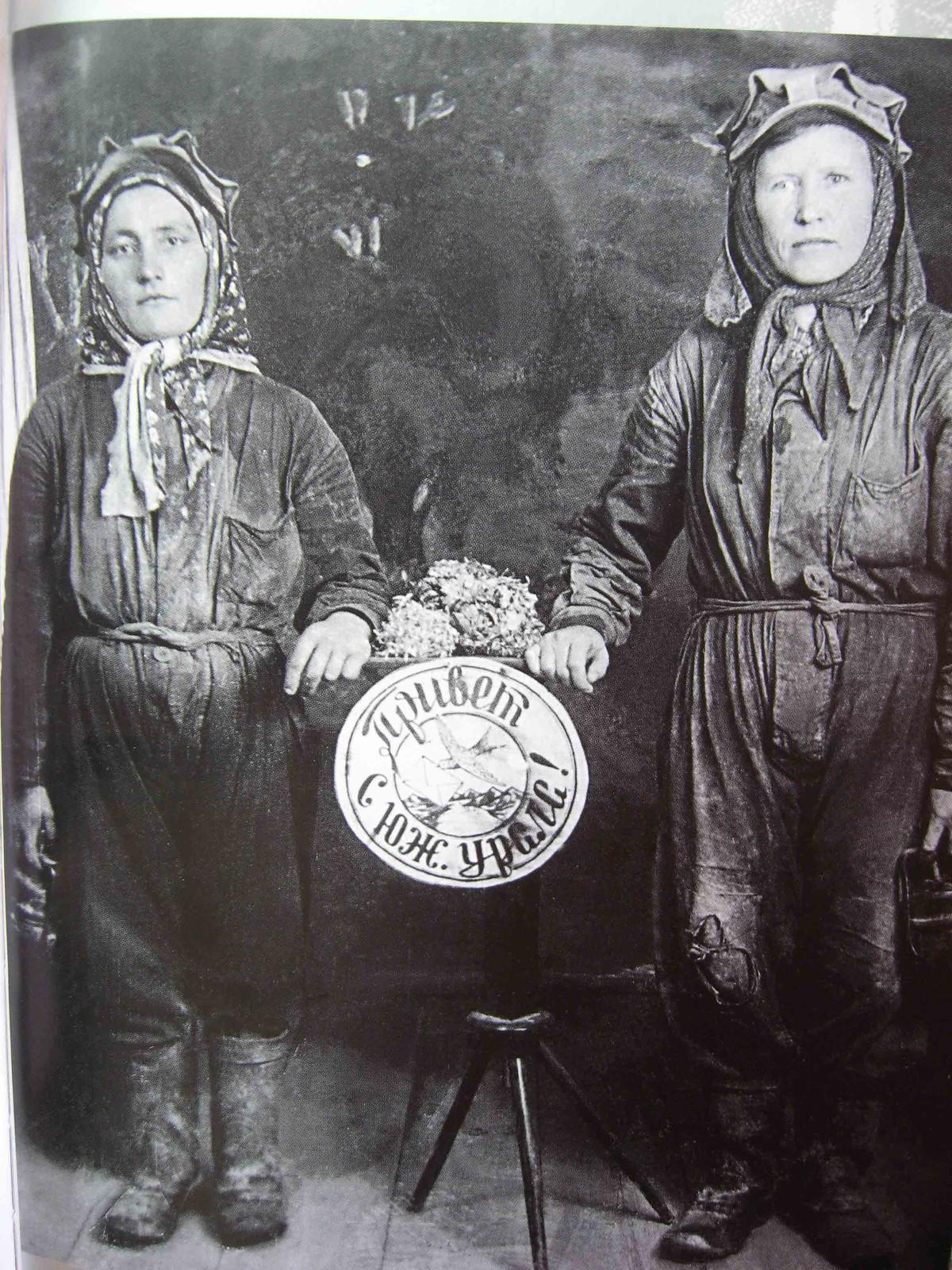 1943. Трест «Кочкарьзолото». Тетюева (взрывник) и Котельникова (подземный каталь)