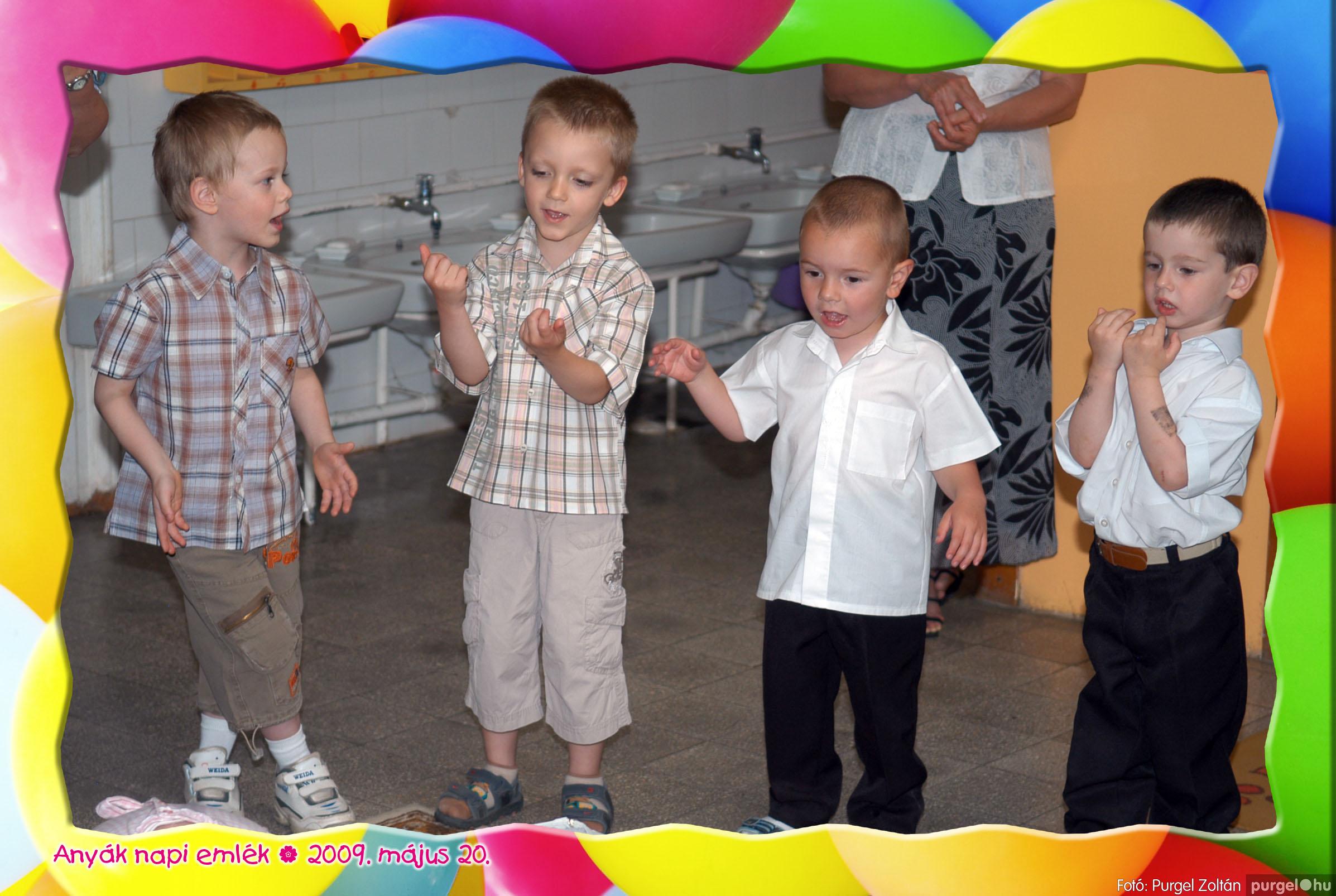 2009.05.20. 027 Kurca-parti Óvoda évzáró 2009. - Menő-Manó csoport - Fotó:PURGEL ZOLTÁN© 327.jpg