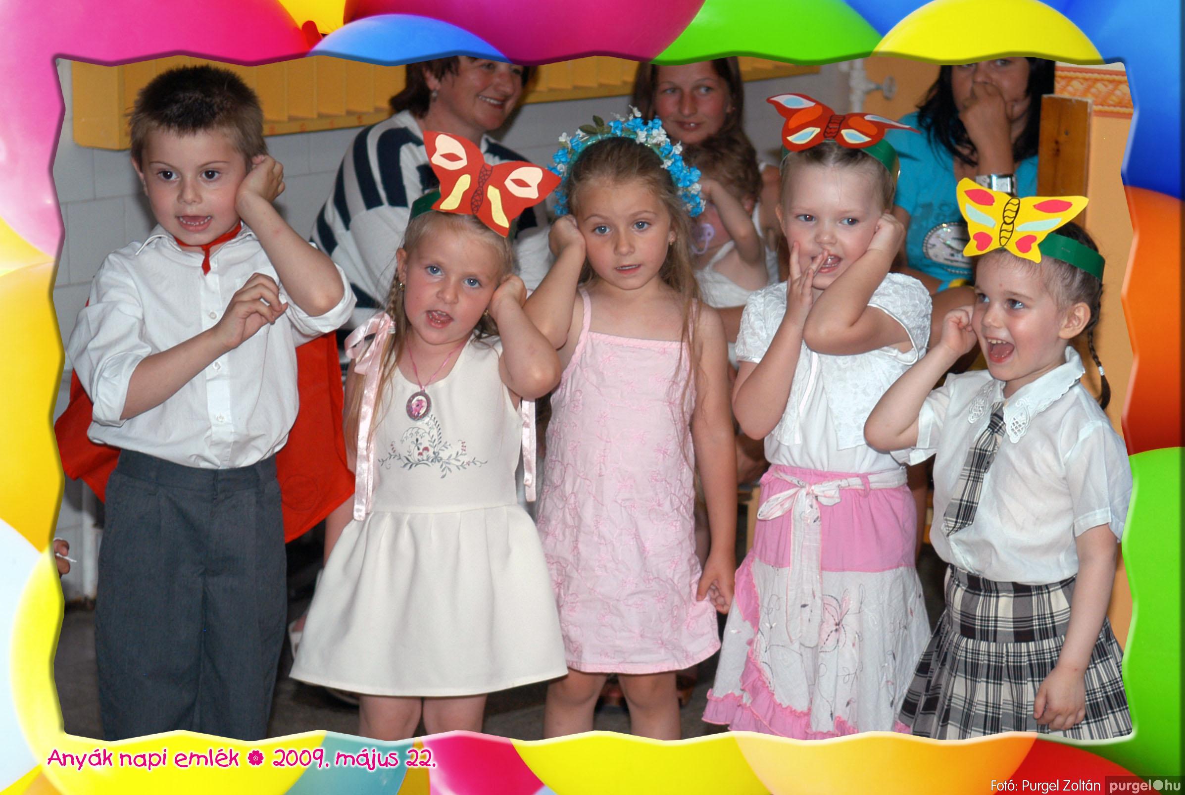 2009.05.22. 065 Kurca-parti Óvoda évzáró 2009. - Ficánka csoport - Fotó:PURGEL ZOLTÁN© 229.jpg