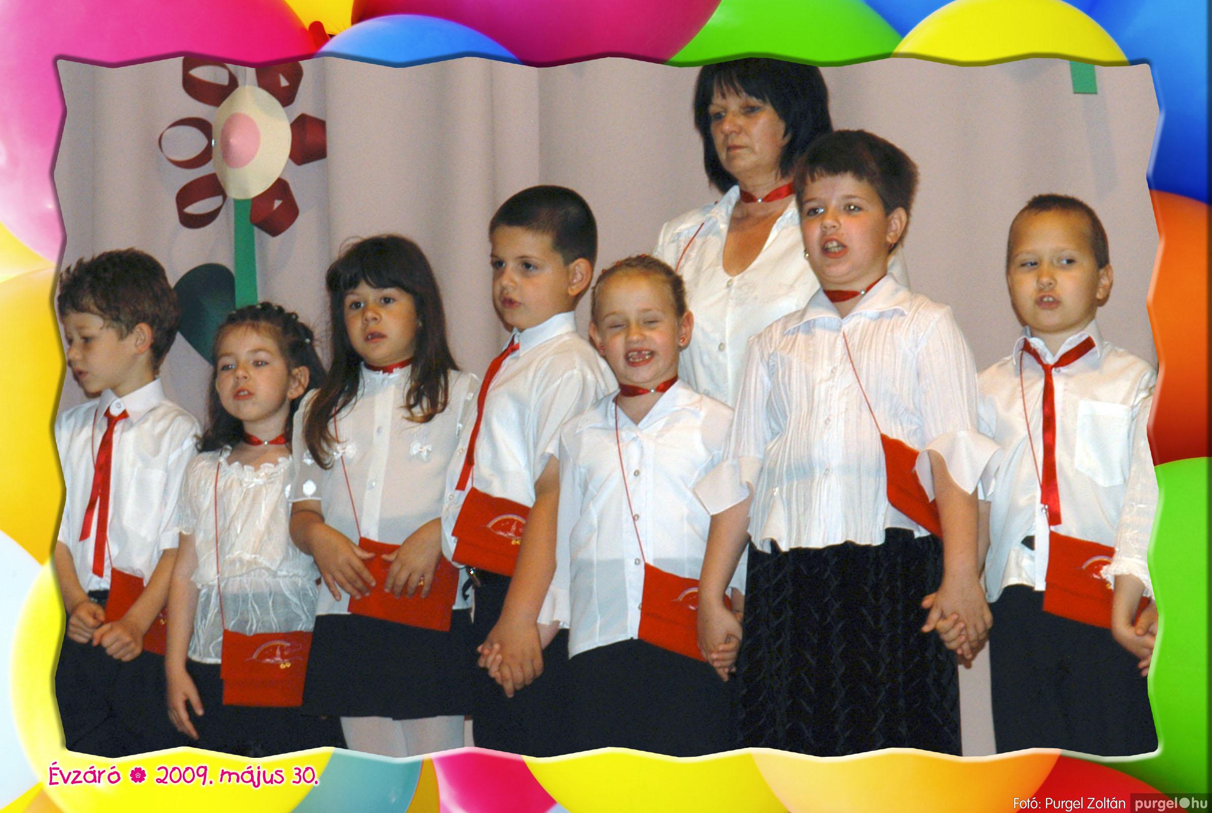 2009.05.30. 245 Kurca-parti Óvoda évzáró 2009. - Szivárvány csoport - Fotó:PURGEL ZOLTÁN© 646.jpg