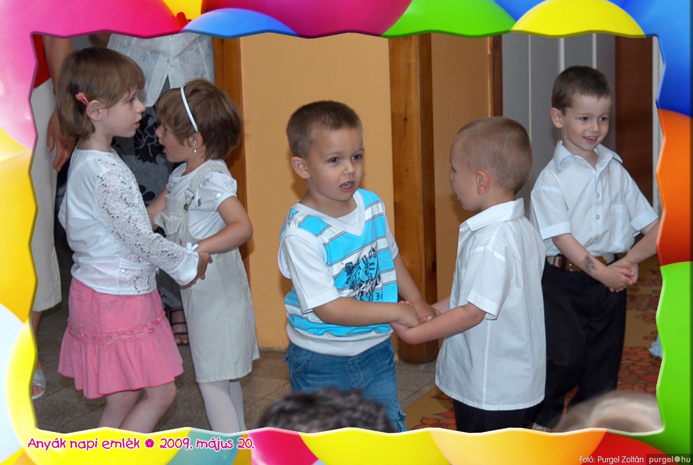 2009.05.20. 006 Kurca-parti Óvoda évzáró 2009. - Menő-Manó csoport - Fotó:PURGEL ZOLTÁN© 306.jpg