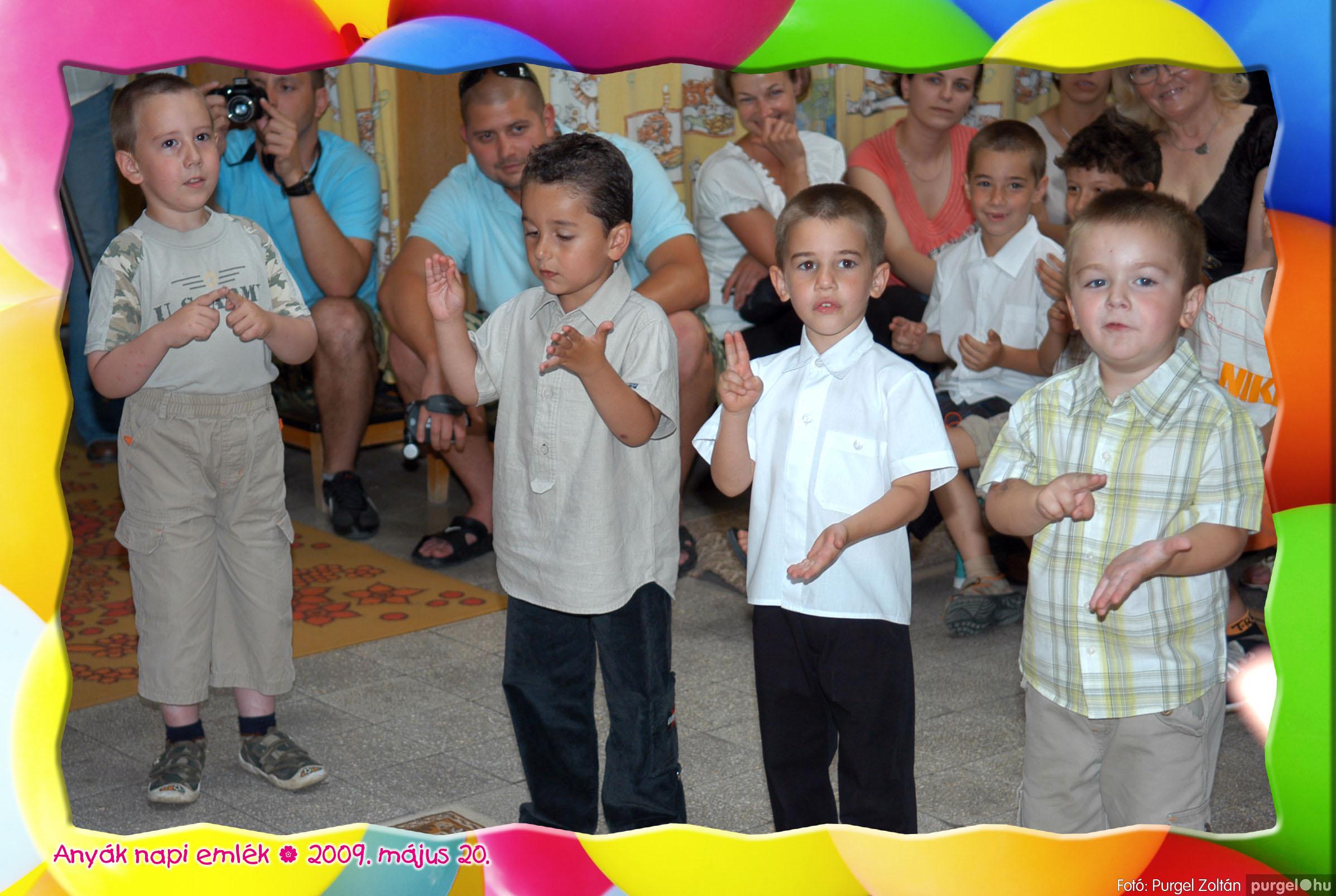 2009.05.20. 014 Kurca-parti Óvoda évzáró 2009. - Menő-Manó csoport - Fotó:PURGEL ZOLTÁN© 314.jpg