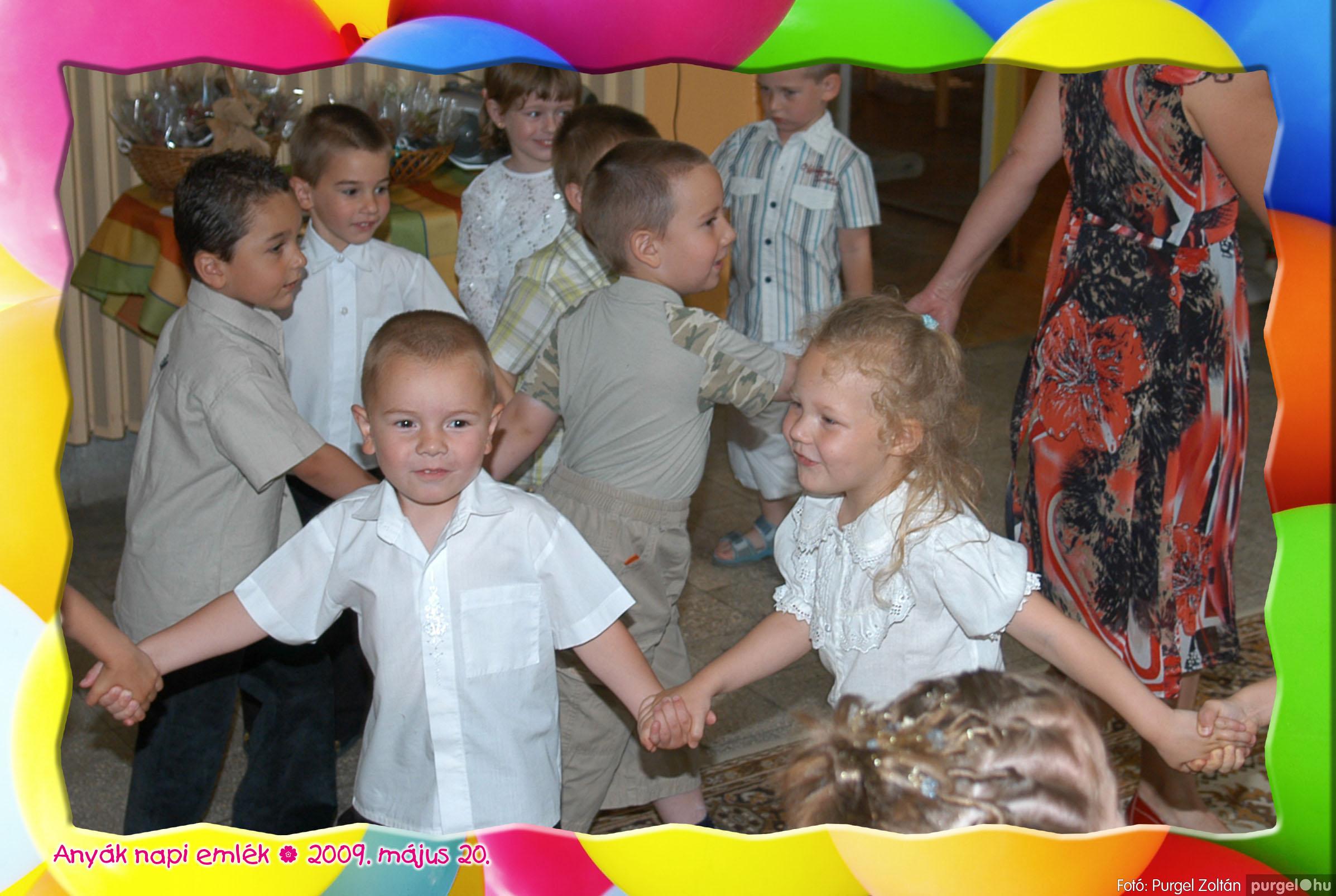 2009.05.20. 018 Kurca-parti Óvoda évzáró 2009. - Menő-Manó csoport - Fotó:PURGEL ZOLTÁN© 318.jpg