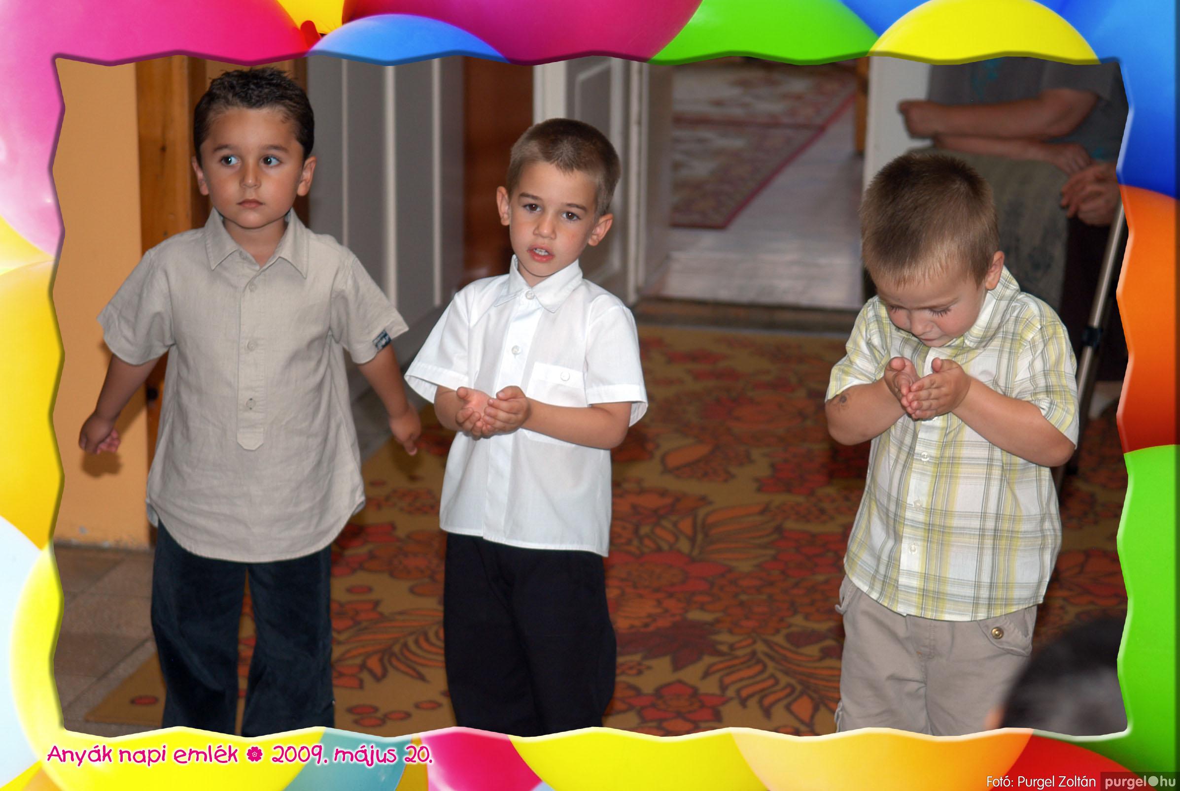 2009.05.20. 020 Kurca-parti Óvoda évzáró 2009. - Menő-Manó csoport - Fotó:PURGEL ZOLTÁN© 320.jpg