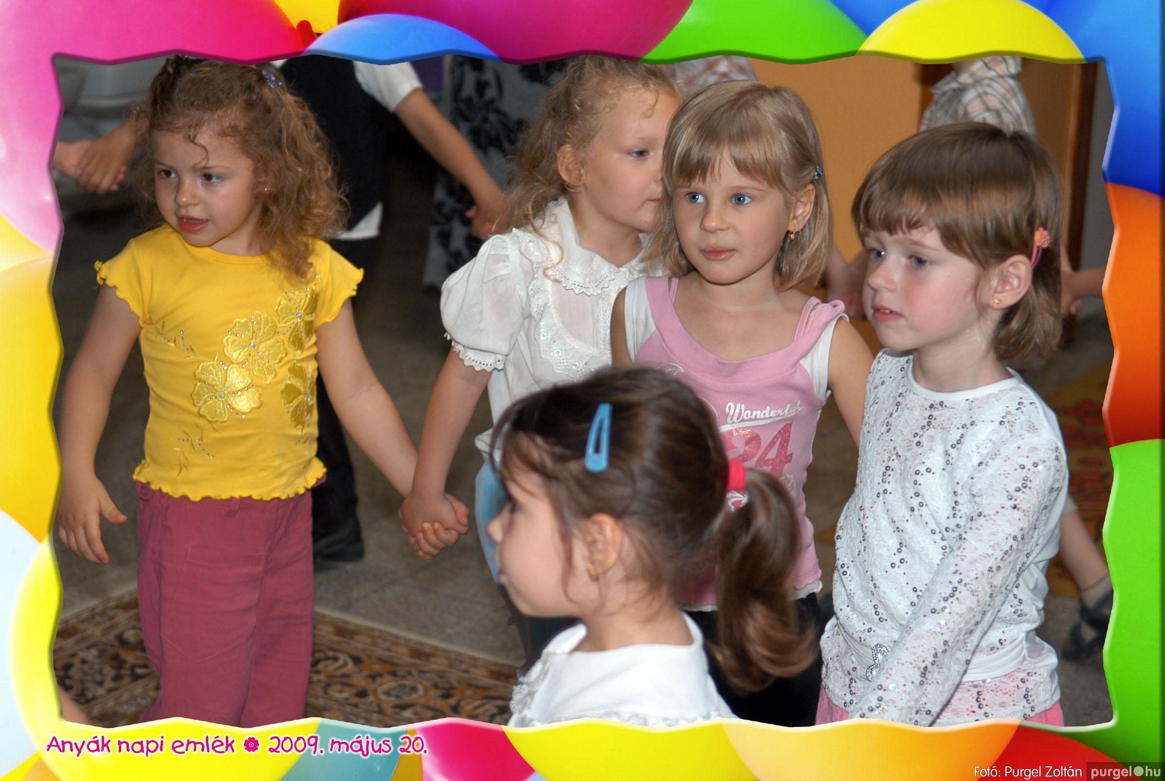 2009.05.20. 024 Kurca-parti Óvoda évzáró 2009. - Menő-Manó csoport - Fotó:PURGEL ZOLTÁN© 324.jpg