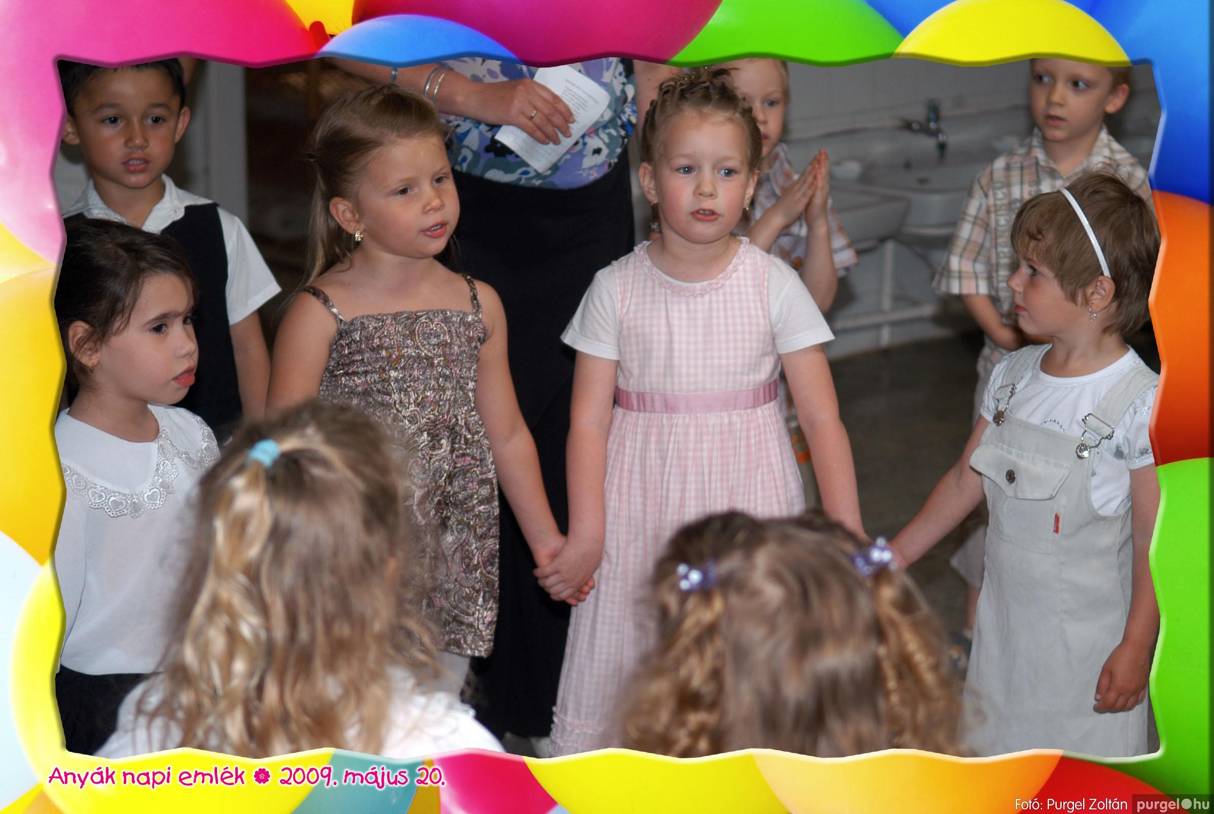 2009.05.20. 025 Kurca-parti Óvoda évzáró 2009. - Menő-Manó csoport - Fotó:PURGEL ZOLTÁN© 325.jpg