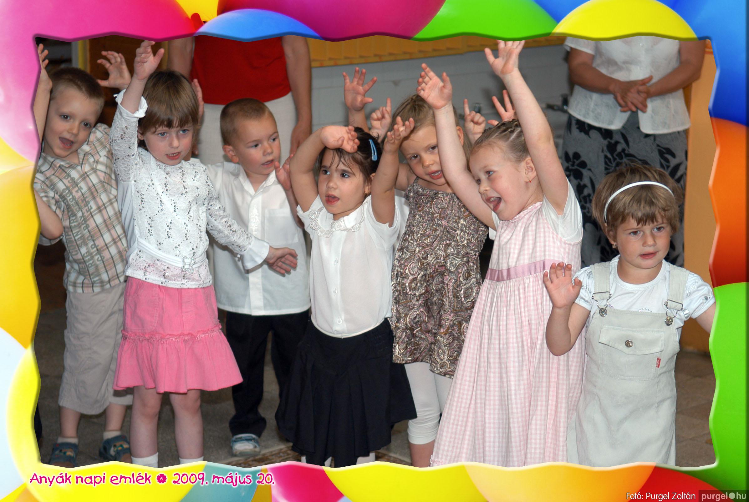 2009.05.20. 030 Kurca-parti Óvoda évzáró 2009. - Menő-Manó csoport - Fotó:PURGEL ZOLTÁN© 330.jpg