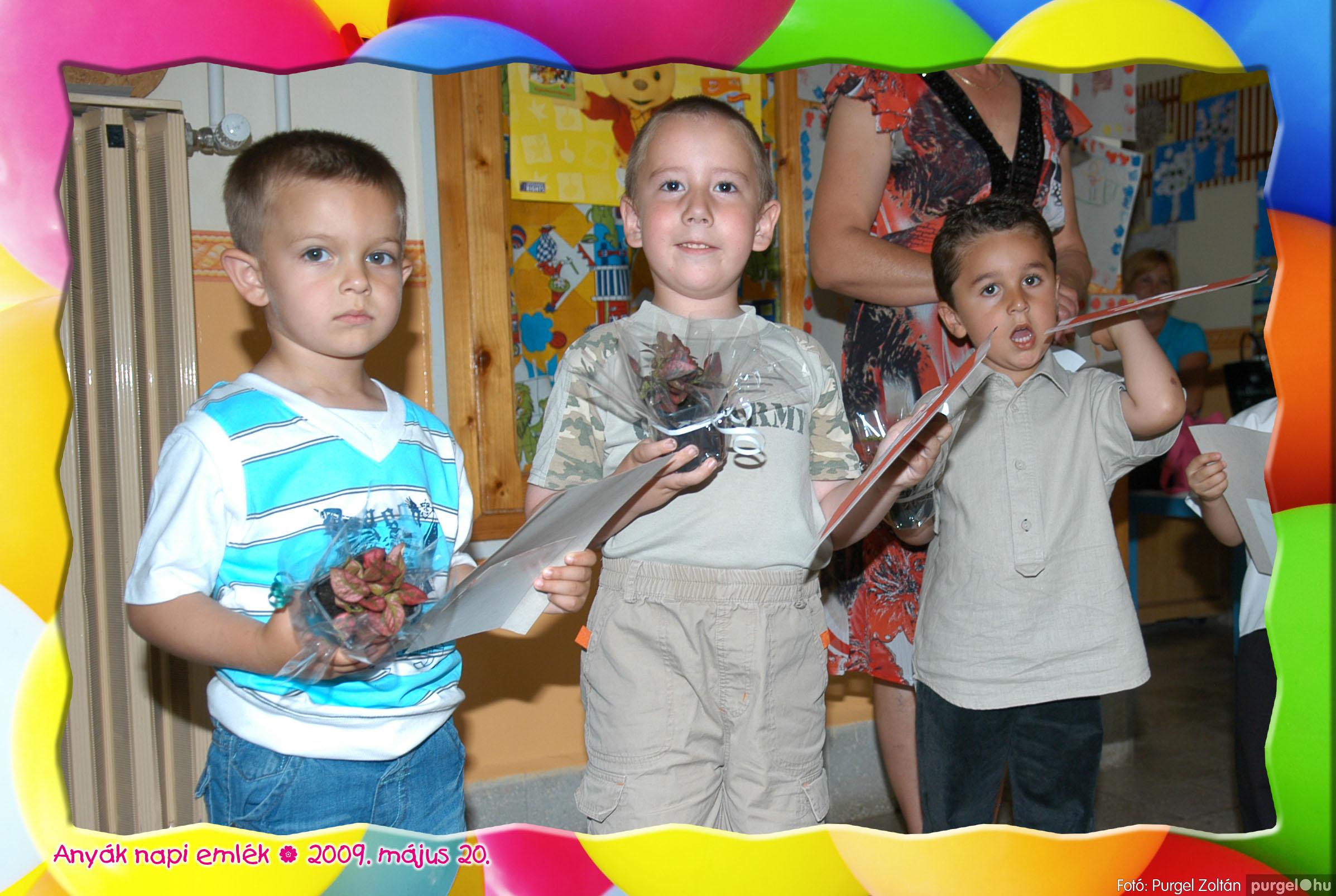 2009.05.20. 032 Kurca-parti Óvoda évzáró 2009. - Menő-Manó csoport - Fotó:PURGEL ZOLTÁN© 332.jpg
