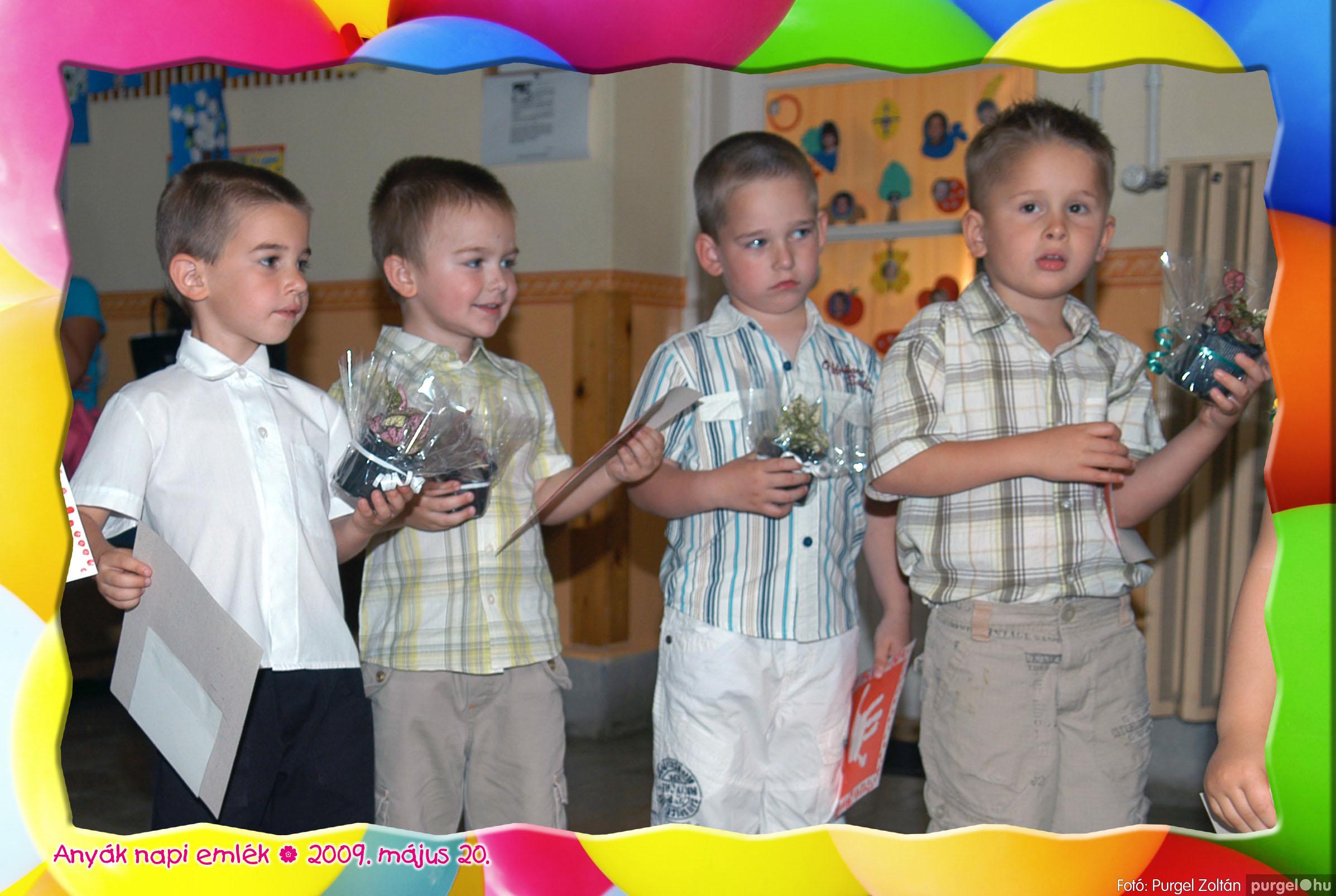 2009.05.20. 033 Kurca-parti Óvoda évzáró 2009. - Menő-Manó csoport - Fotó:PURGEL ZOLTÁN© 333.jpg