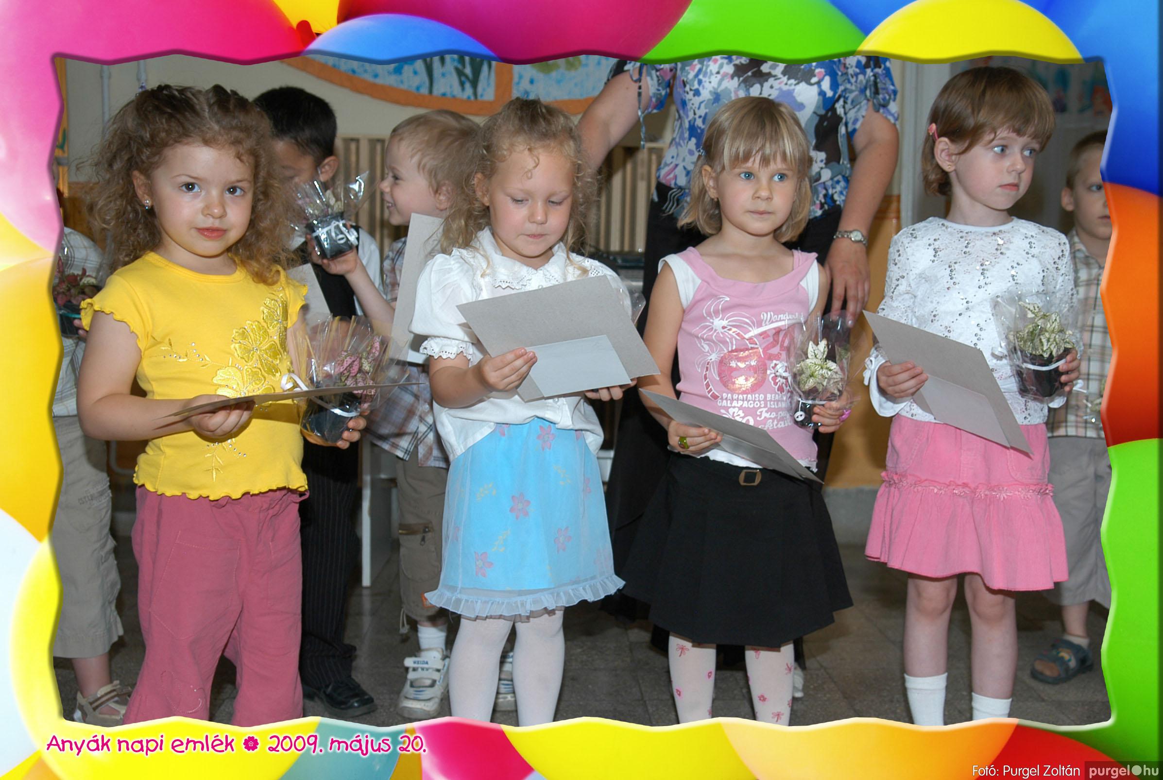 2009.05.20. 034 Kurca-parti Óvoda évzáró 2009. - Menő-Manó csoport - Fotó:PURGEL ZOLTÁN© 334.jpg