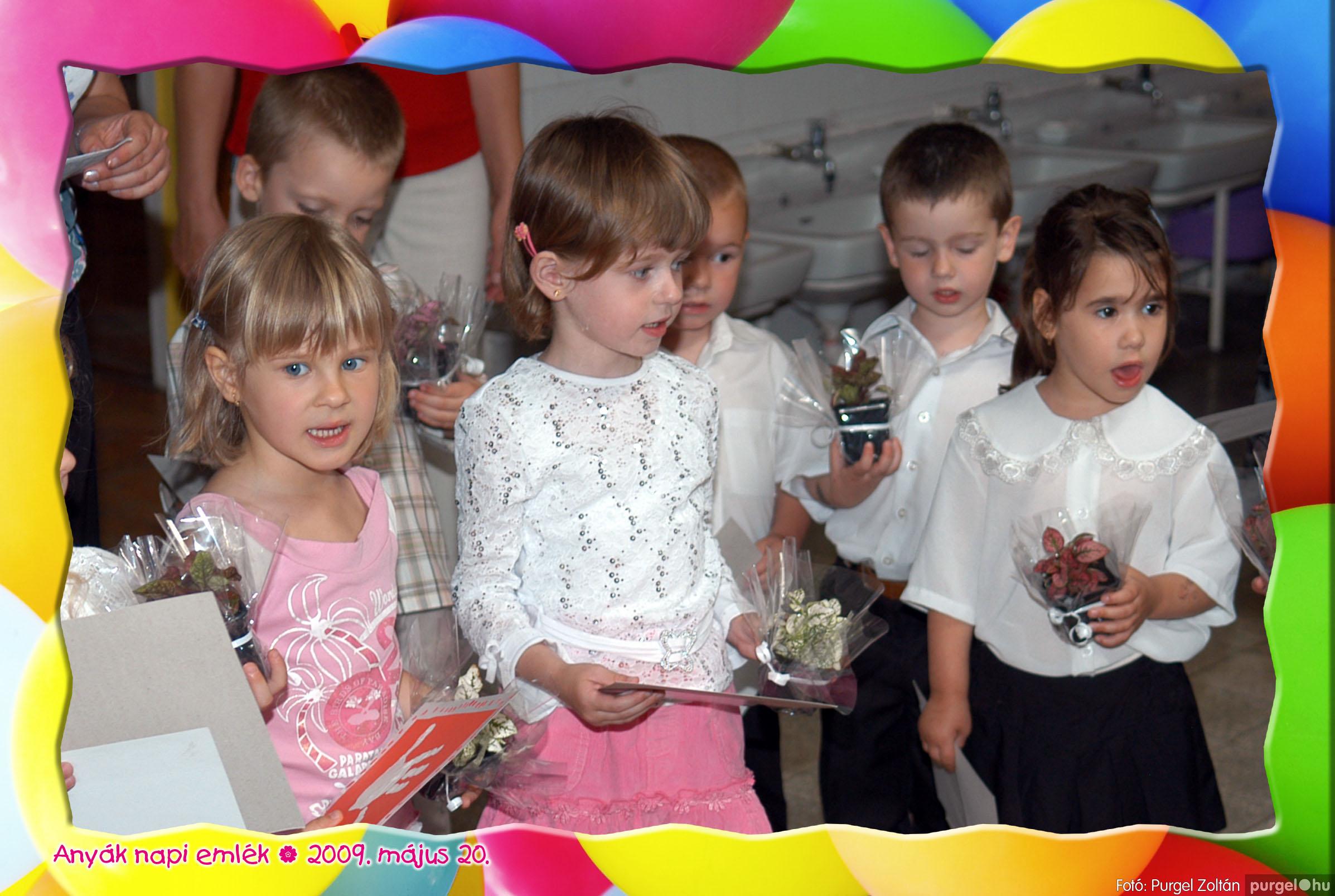 2009.05.20. 036 Kurca-parti Óvoda évzáró 2009. - Menő-Manó csoport - Fotó:PURGEL ZOLTÁN© 336.jpg