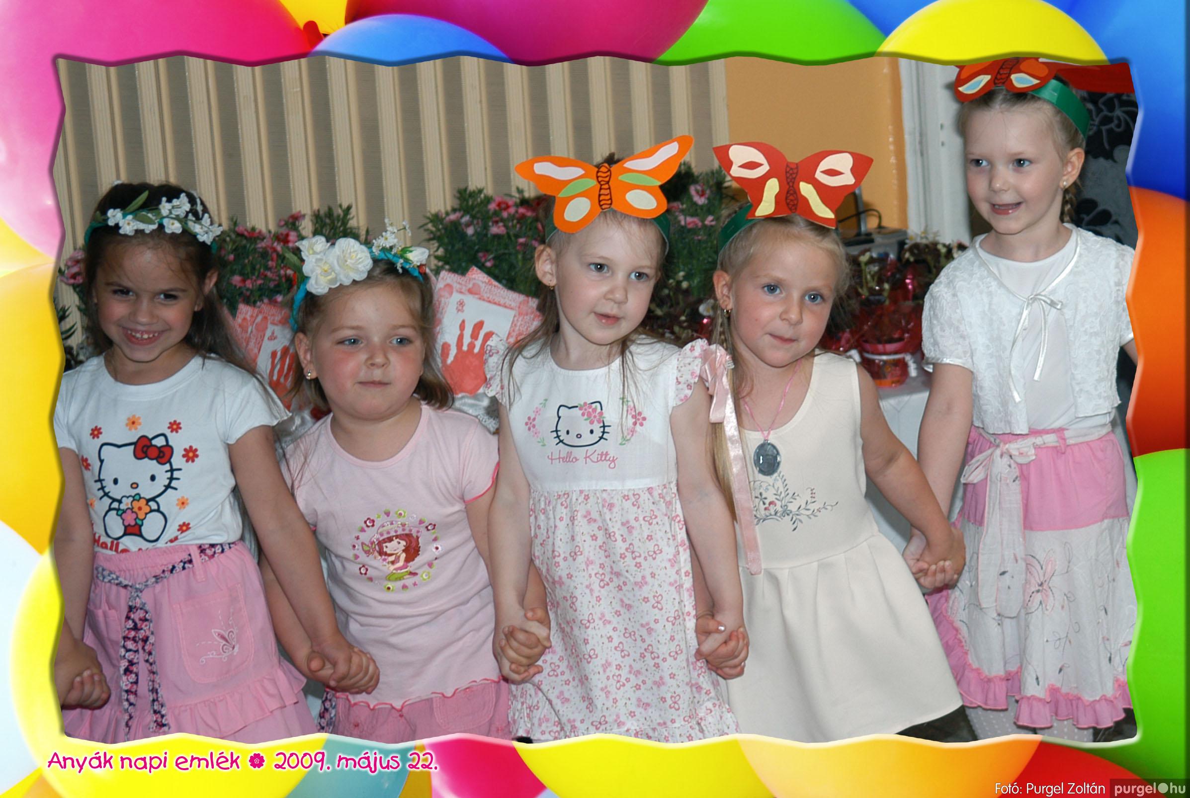 2009.05.22. 038 Kurca-parti Óvoda évzáró 2009. - Ficánka csoport - Fotó:PURGEL ZOLTÁN© 202.jpg