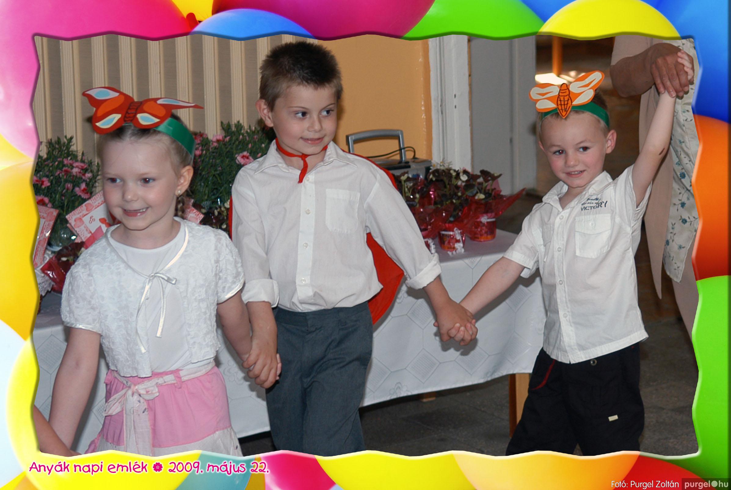 2009.05.22. 039 Kurca-parti Óvoda évzáró 2009. - Ficánka csoport - Fotó:PURGEL ZOLTÁN© 203.jpg