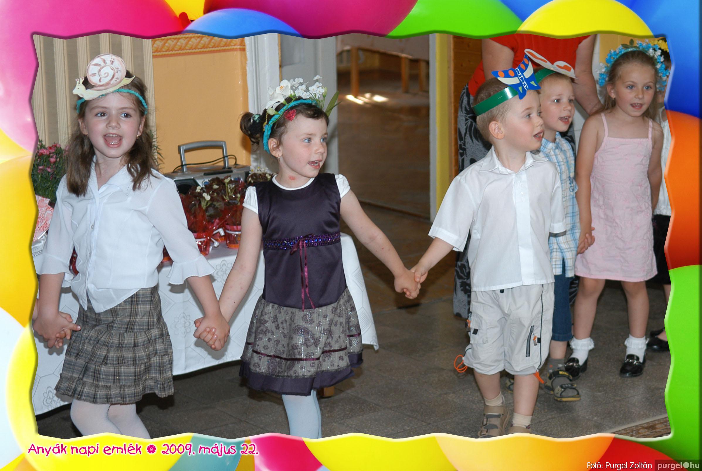 2009.05.22. 044 Kurca-parti Óvoda évzáró 2009. - Ficánka csoport - Fotó:PURGEL ZOLTÁN© 208.jpg