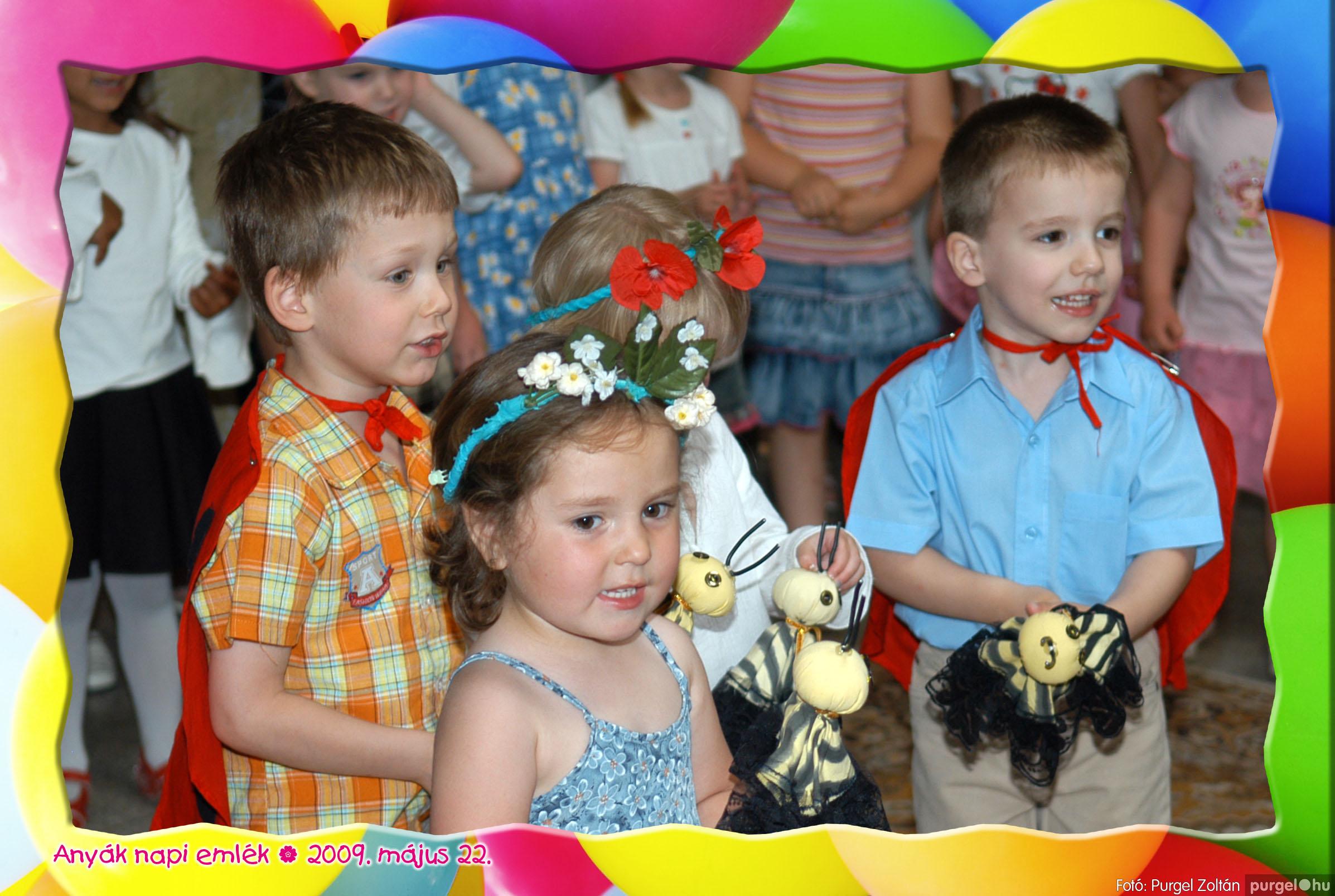 2009.05.22. 046 Kurca-parti Óvoda évzáró 2009. - Ficánka csoport - Fotó:PURGEL ZOLTÁN© 210.jpg