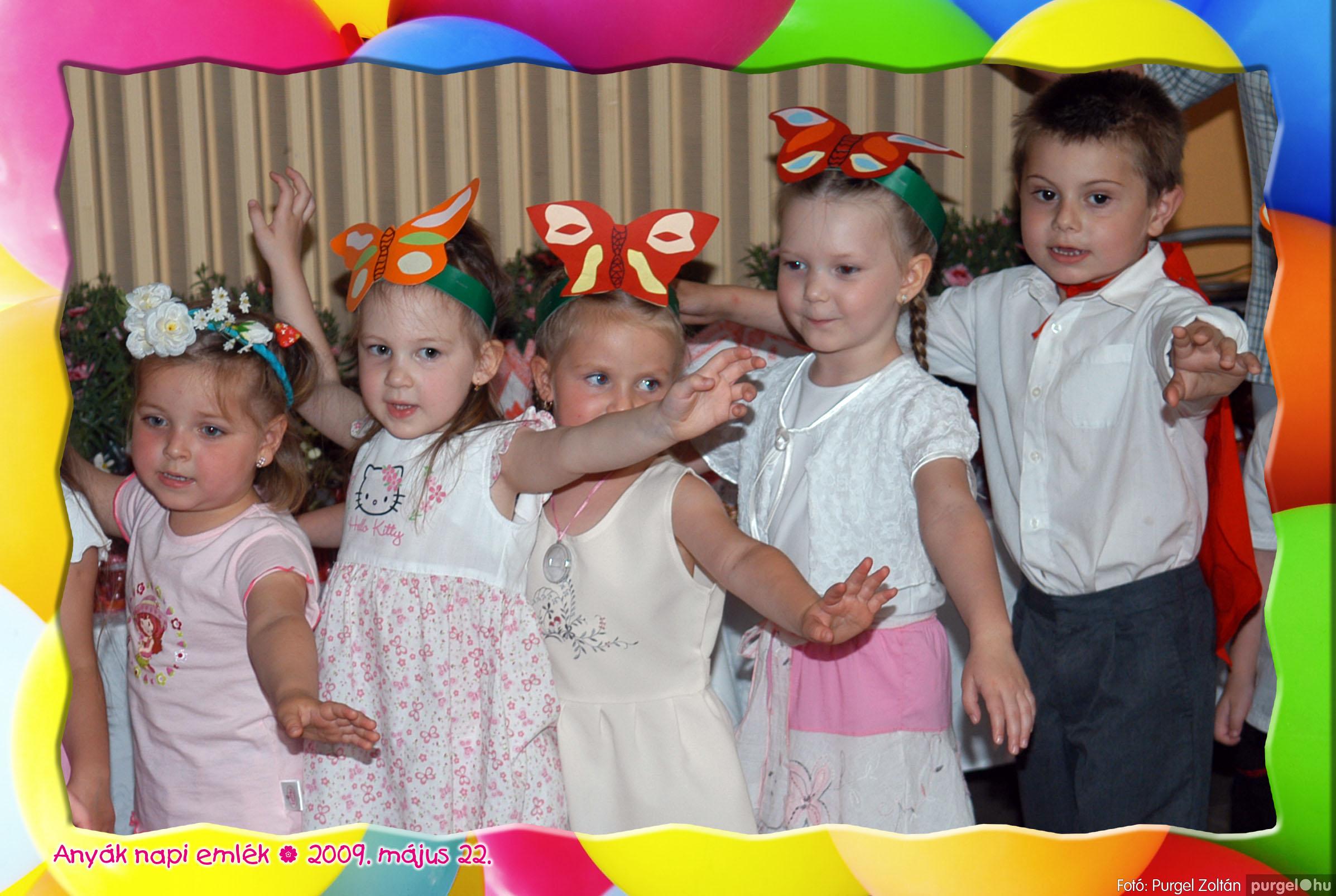 2009.05.22. 048 Kurca-parti Óvoda évzáró 2009. - Ficánka csoport - Fotó:PURGEL ZOLTÁN© 212.jpg