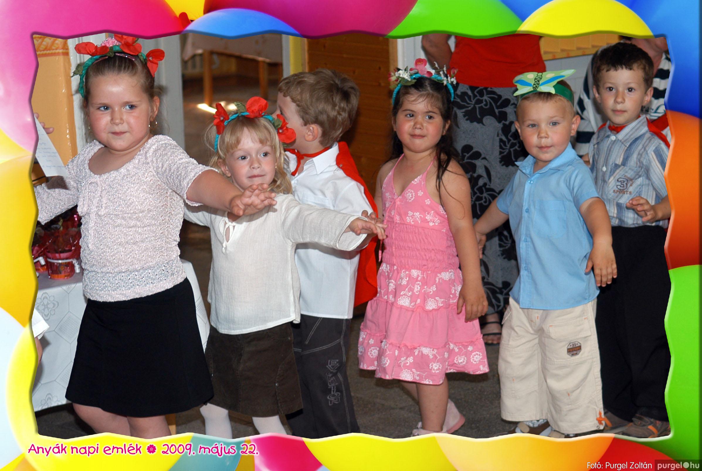 2009.05.22. 049 Kurca-parti Óvoda évzáró 2009. - Ficánka csoport - Fotó:PURGEL ZOLTÁN© 213.jpg