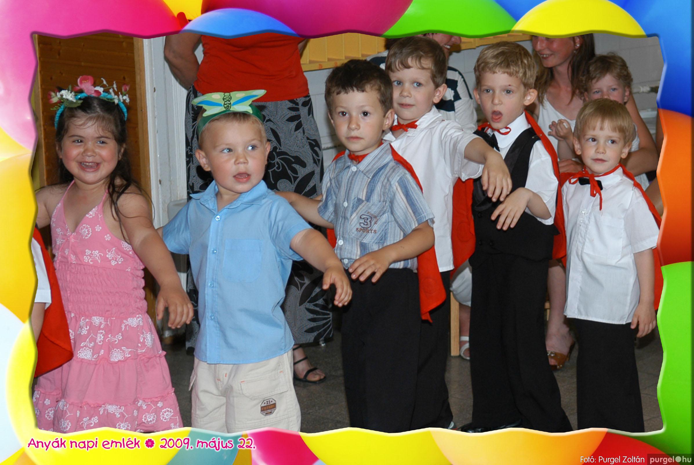 2009.05.22. 050 Kurca-parti Óvoda évzáró 2009. - Ficánka csoport - Fotó:PURGEL ZOLTÁN© 214.jpg