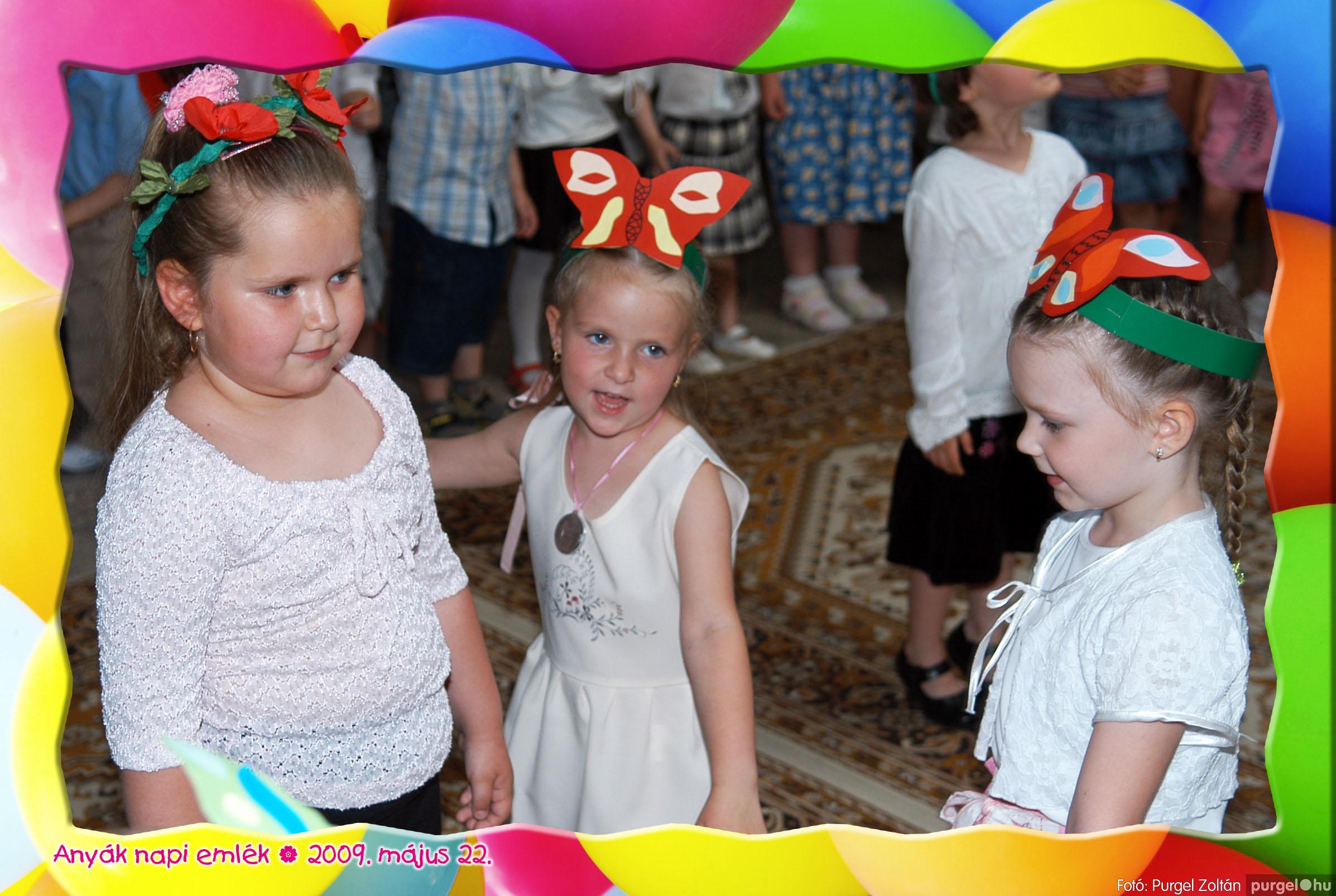 2009.05.22. 053 Kurca-parti Óvoda évzáró 2009. - Ficánka csoport - Fotó:PURGEL ZOLTÁN© 217.jpg