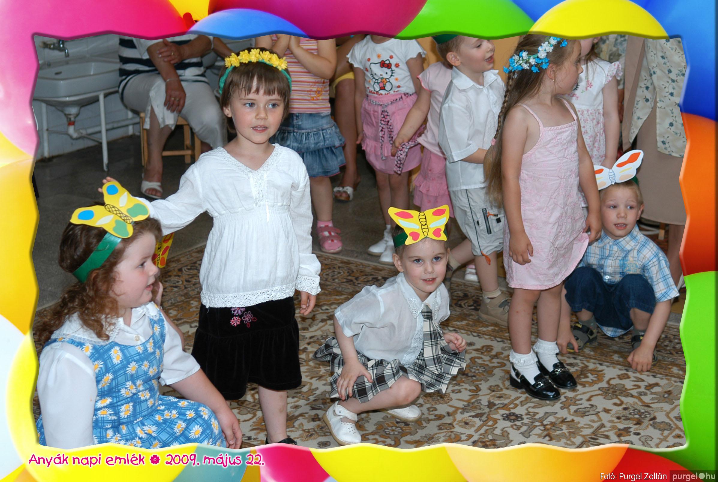 2009.05.22. 054 Kurca-parti Óvoda évzáró 2009. - Ficánka csoport - Fotó:PURGEL ZOLTÁN© 218.jpg
