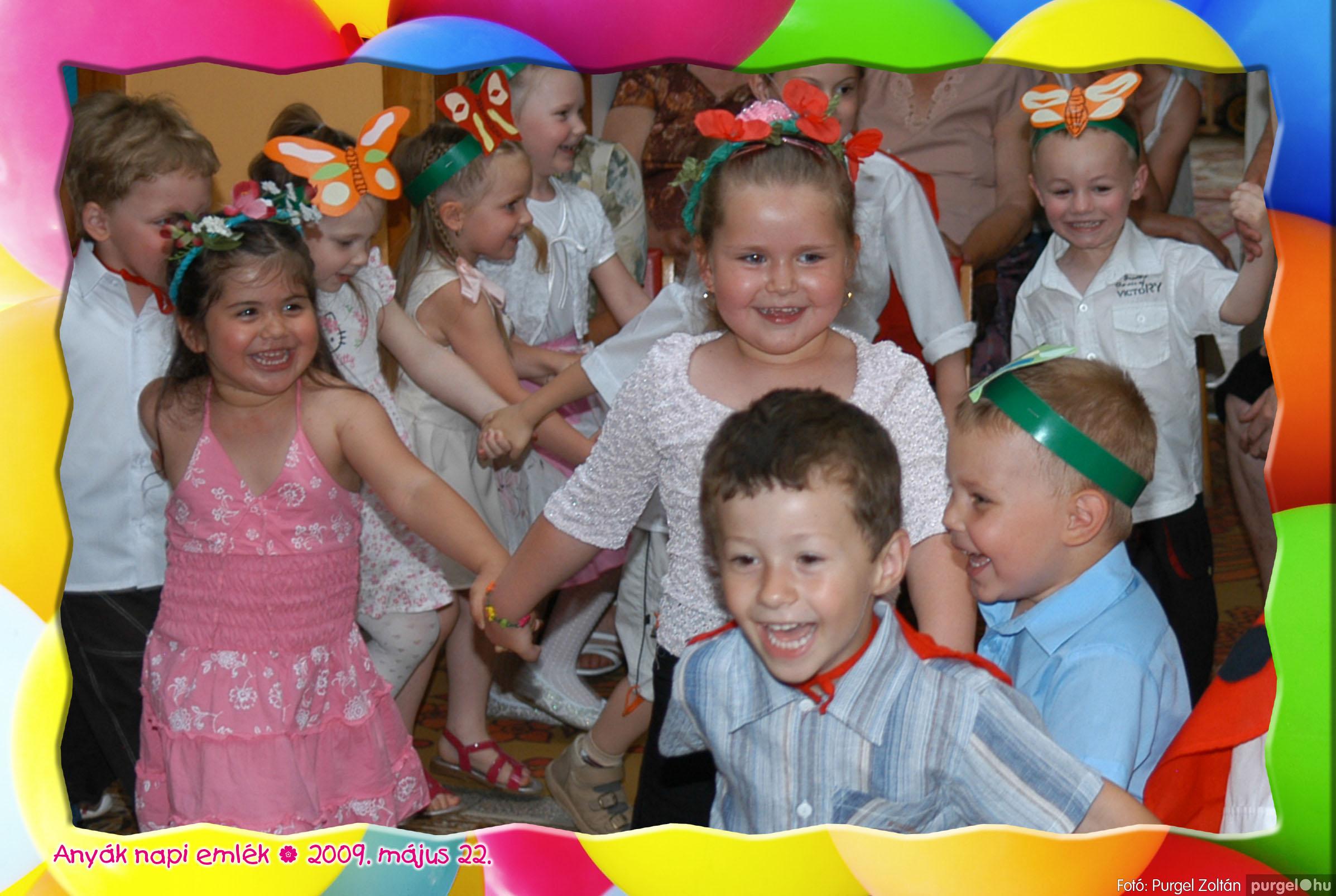 2009.05.22. 056 Kurca-parti Óvoda évzáró 2009. - Ficánka csoport - Fotó:PURGEL ZOLTÁN© 220.jpg